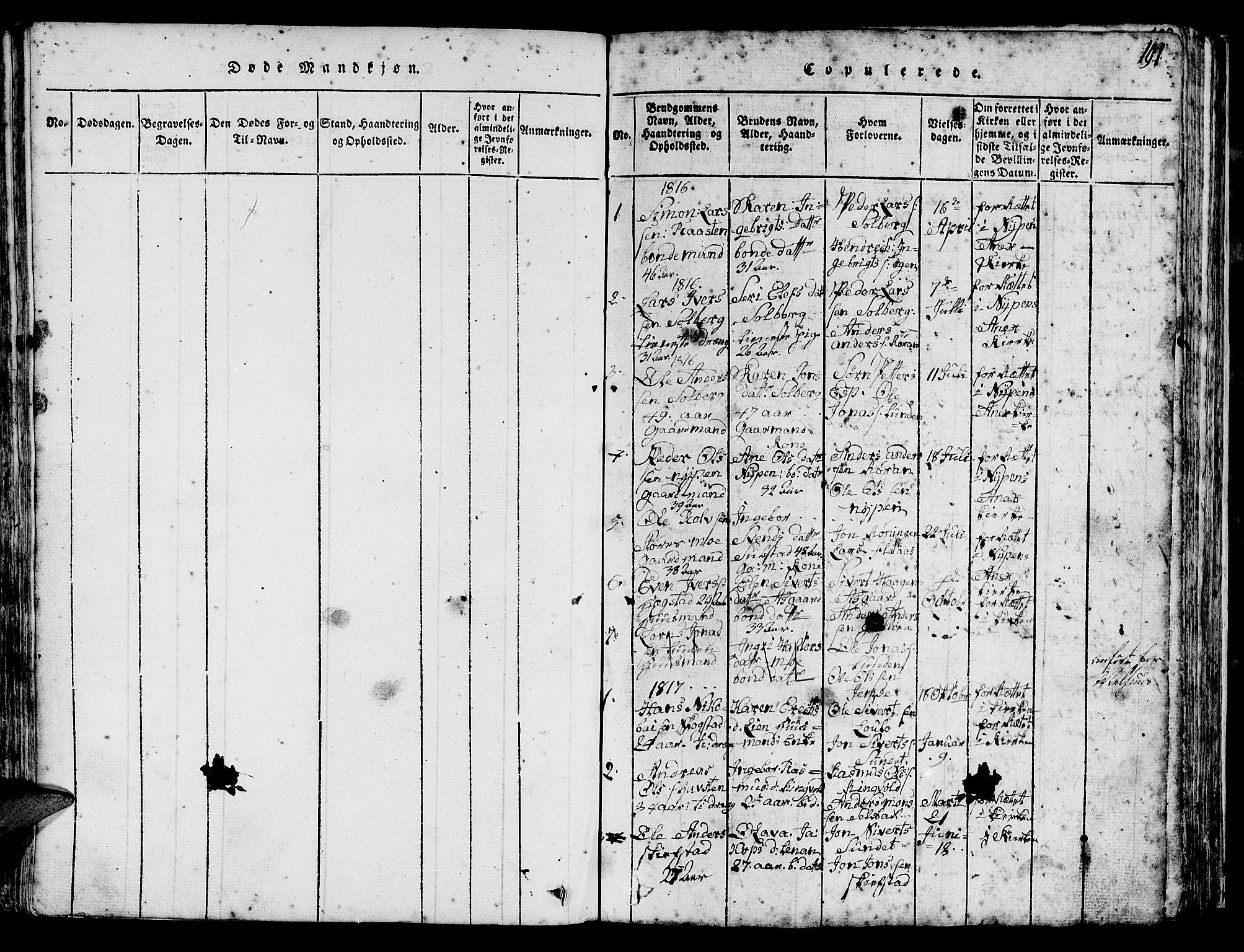 SAT, Ministerialprotokoller, klokkerbøker og fødselsregistre - Sør-Trøndelag, 613/L0393: Klokkerbok nr. 613C01, 1816-1886, s. 191