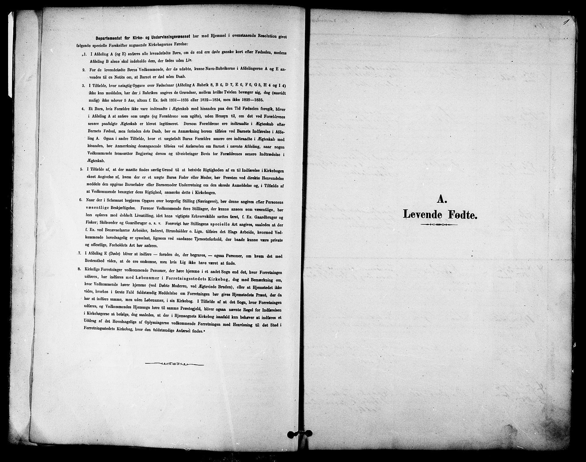 SAT, Ministerialprotokoller, klokkerbøker og fødselsregistre - Sør-Trøndelag, 616/L0410: Ministerialbok nr. 616A07, 1878-1893, s. 1