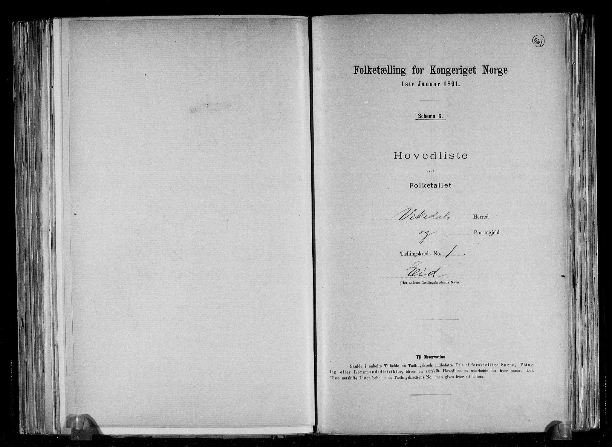 RA, Folketelling 1891 for 1157 Vikedal herred, 1891, s. 5