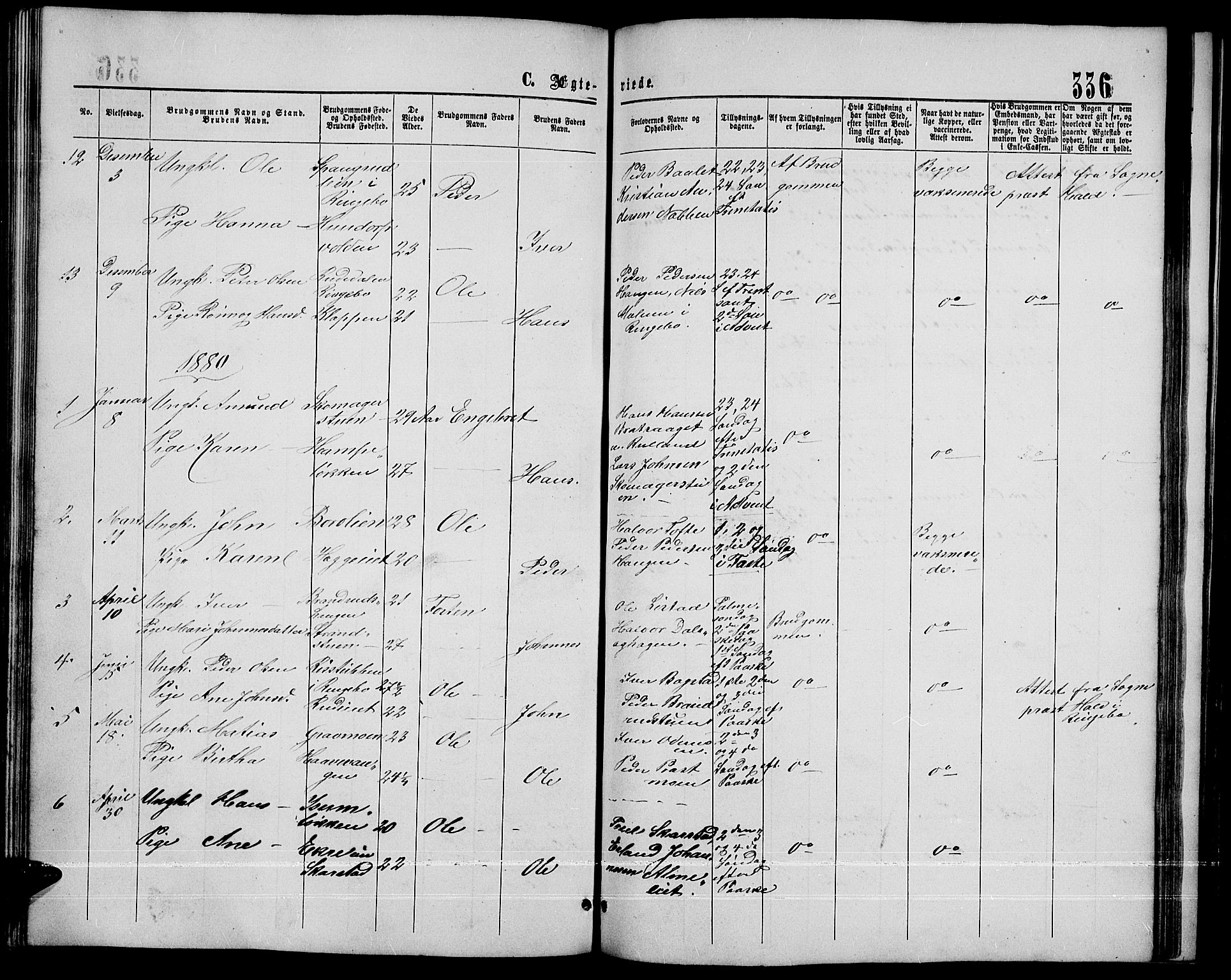 SAH, Sør-Fron prestekontor, H/Ha/Hab/L0002: Klokkerbok nr. 2, 1864-1883, s. 336