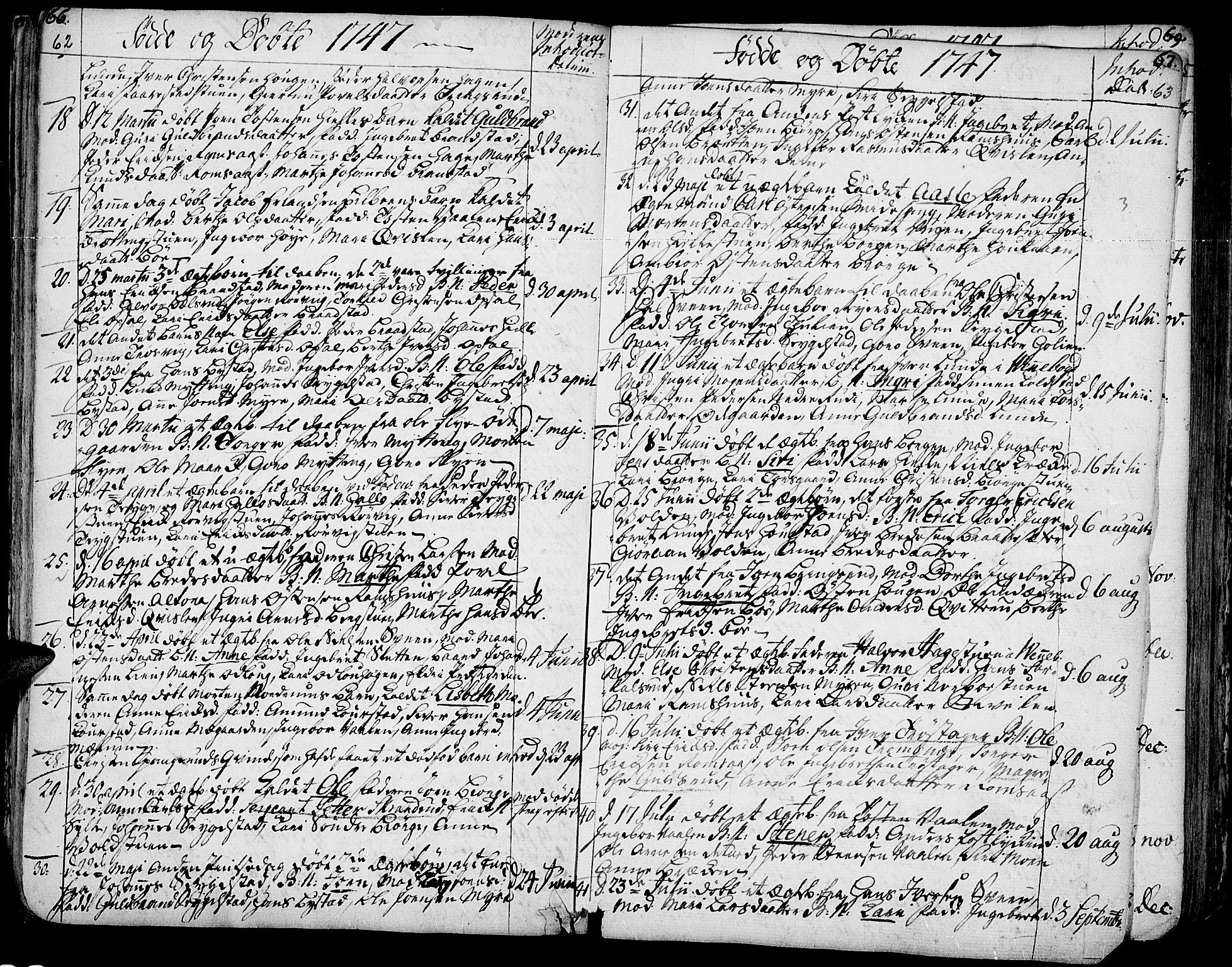 SAH, Ringebu prestekontor, Ministerialbok nr. 2, 1734-1780, s. 62-63