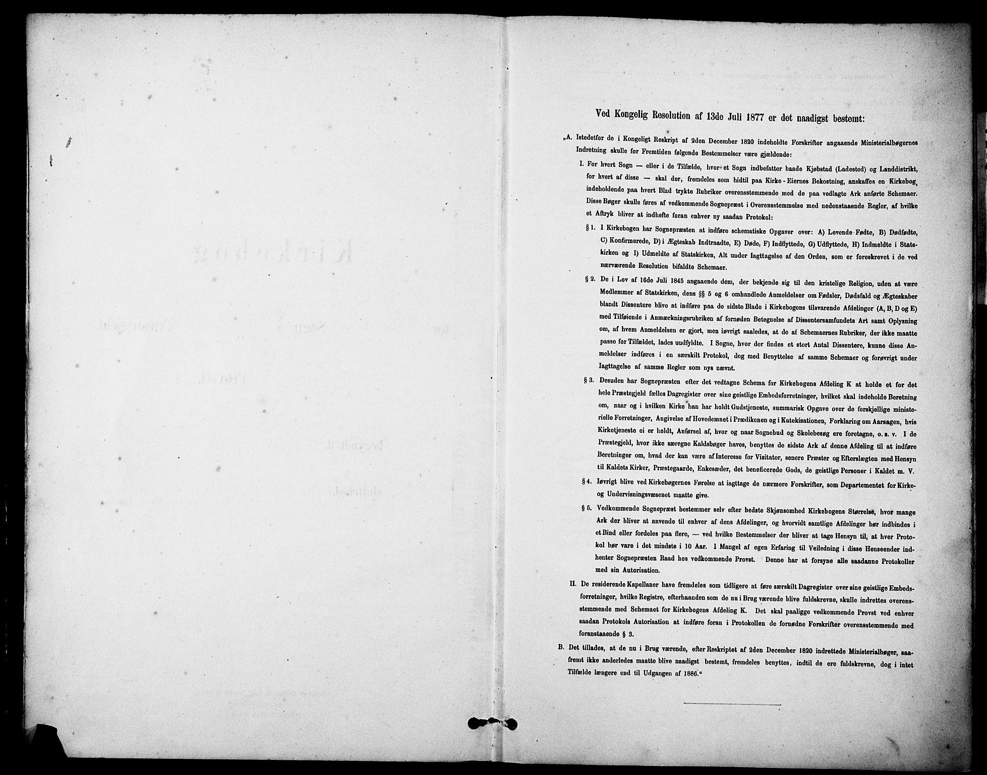 SAKO, Skåtøy kirkebøker, F/Fa/L0003: Ministerialbok nr. I 3, 1884-1899