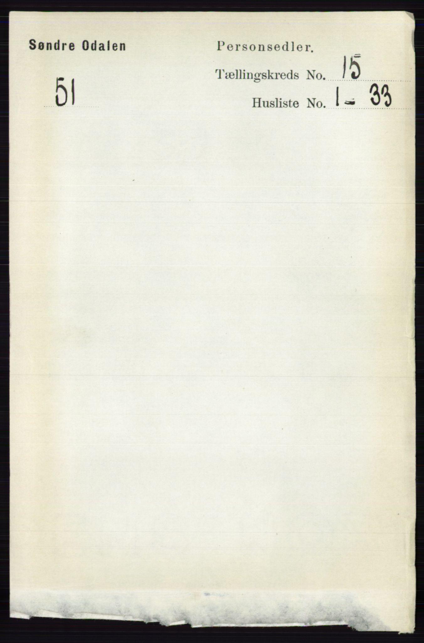 RA, Folketelling 1891 for 0419 Sør-Odal herred, 1891, s. 6572