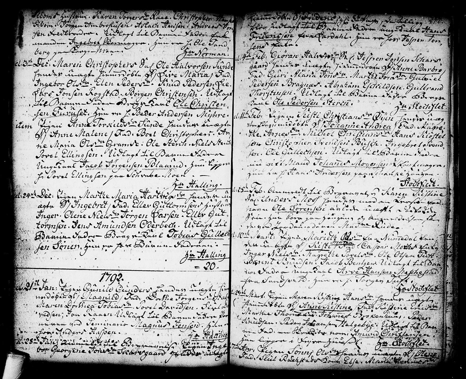 SAKO, Kongsberg kirkebøker, F/Fa/L0006: Ministerialbok nr. I 6, 1783-1797, s. 244