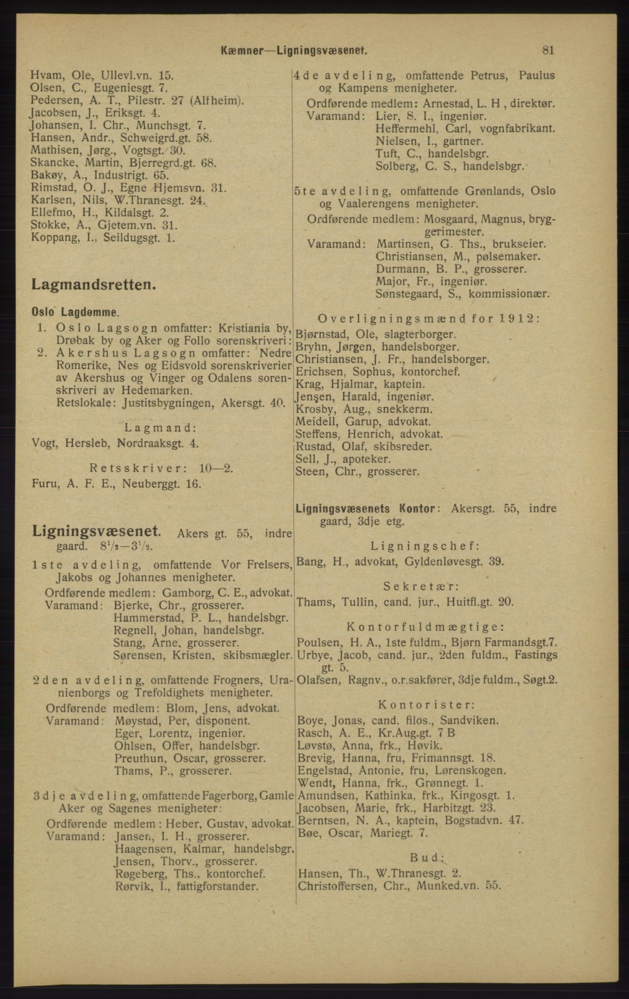 RA, Kristiania adressebok (publikasjon)*, 1913, s. 81