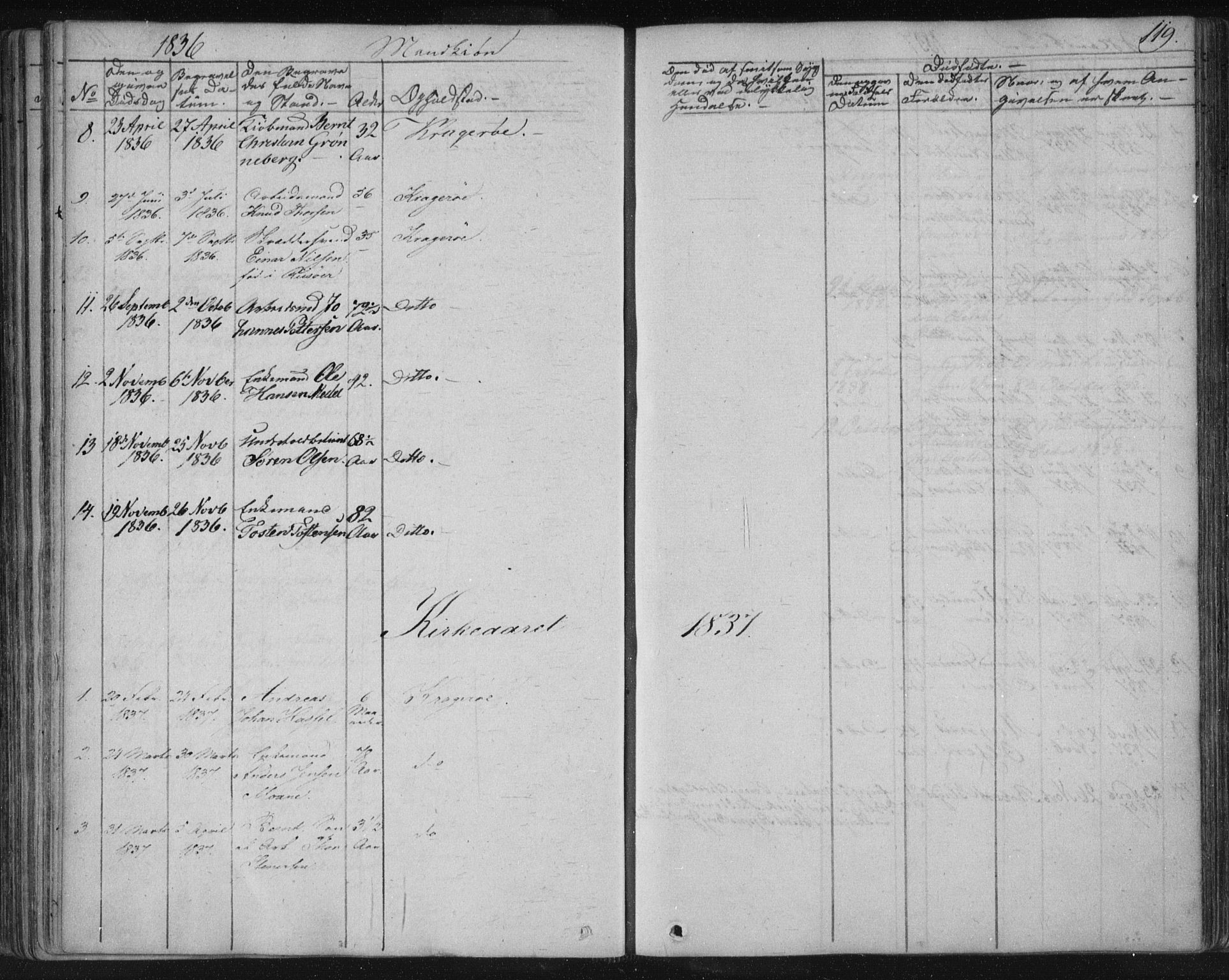 SAKO, Kragerø kirkebøker, F/Fa/L0005: Ministerialbok nr. 5, 1832-1847, s. 119