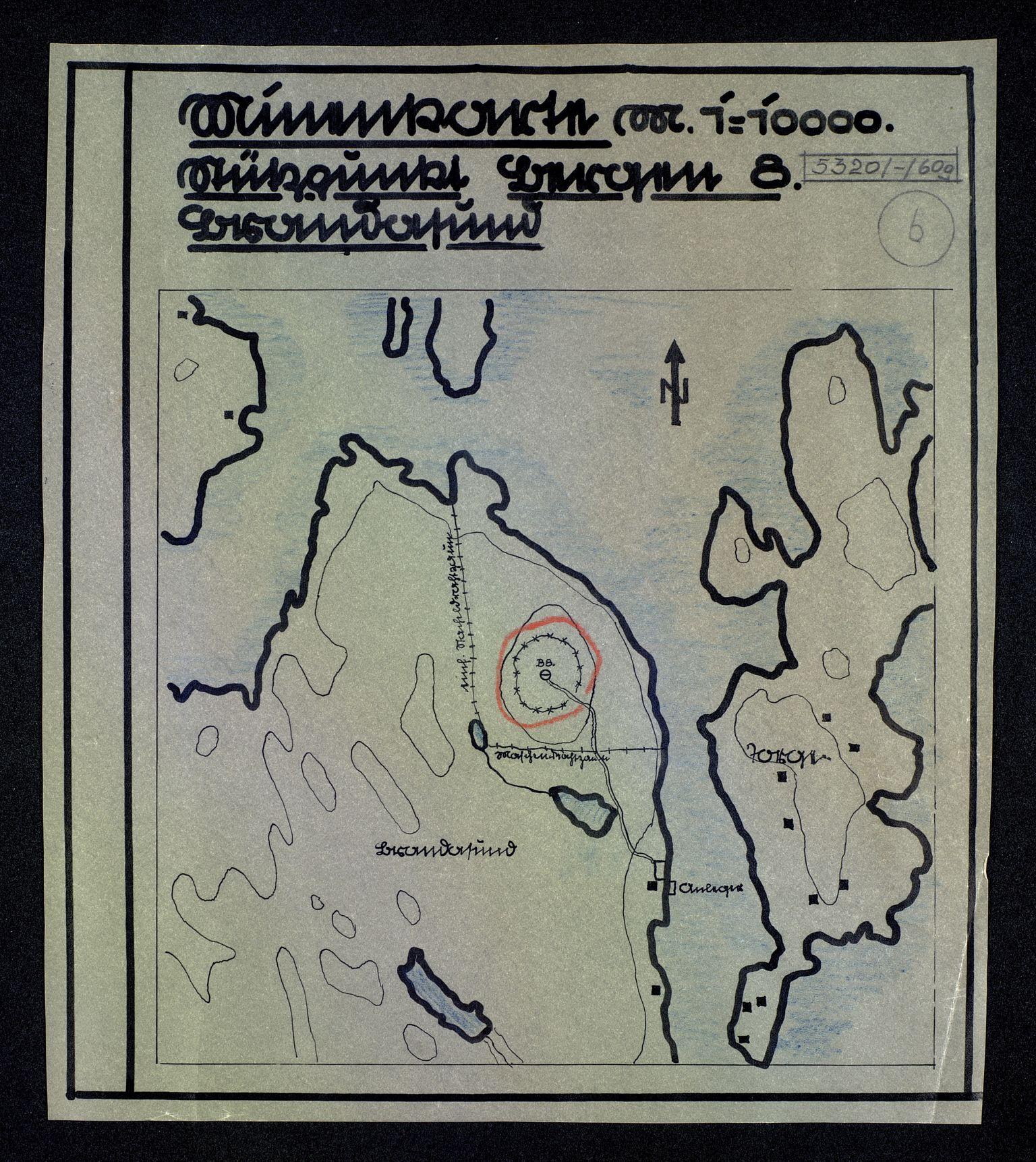 SAB, Ukjent arkiv (SAB), 1943-1945, s. 6
