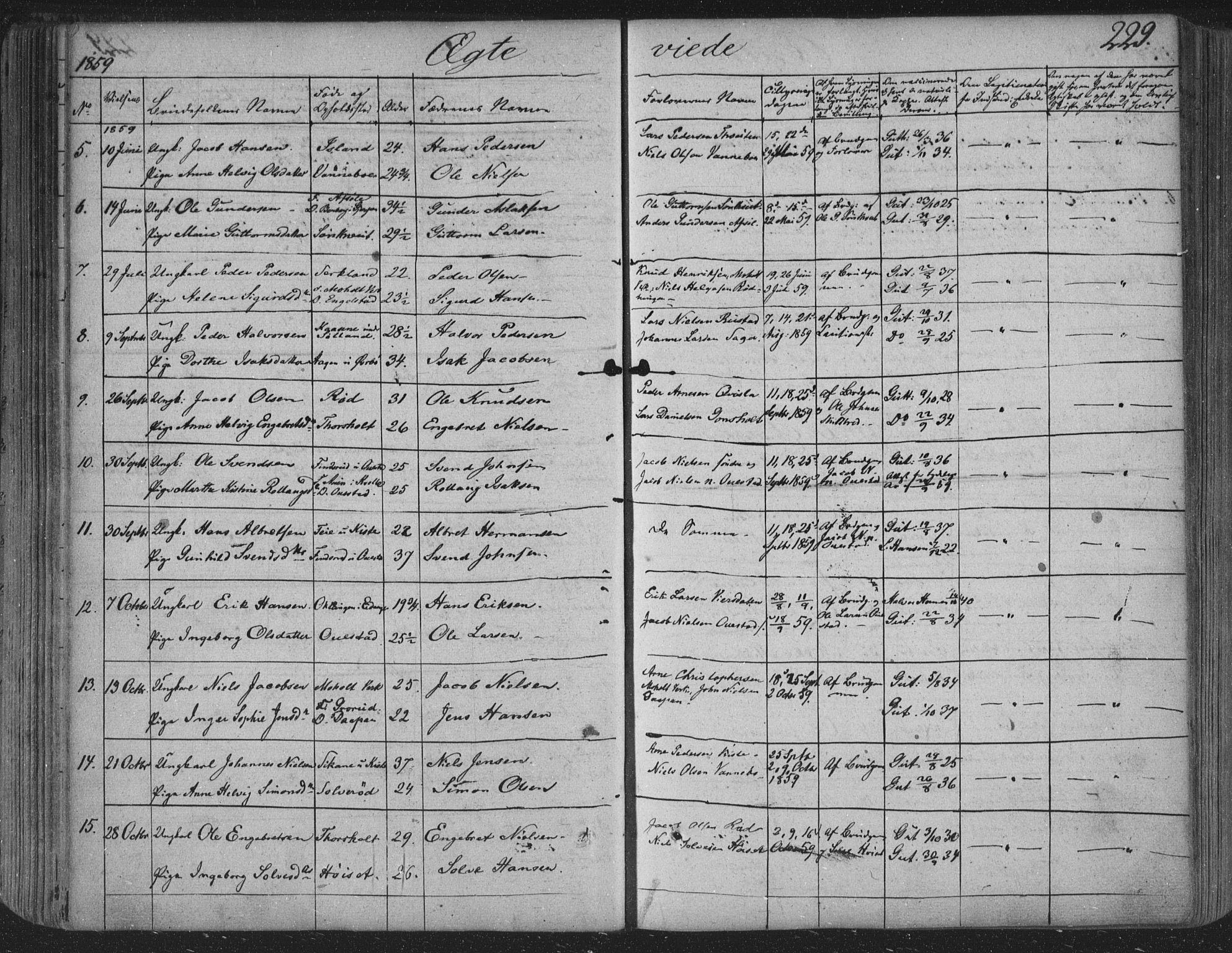 SAKO, Siljan kirkebøker, F/Fa/L0001: Ministerialbok nr. 1, 1831-1870, s. 230