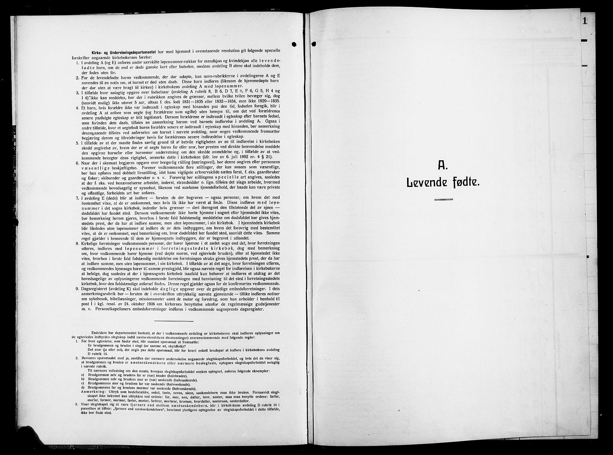 SAH, Gran prestekontor, Klokkerbok nr. 7, 1912-1917