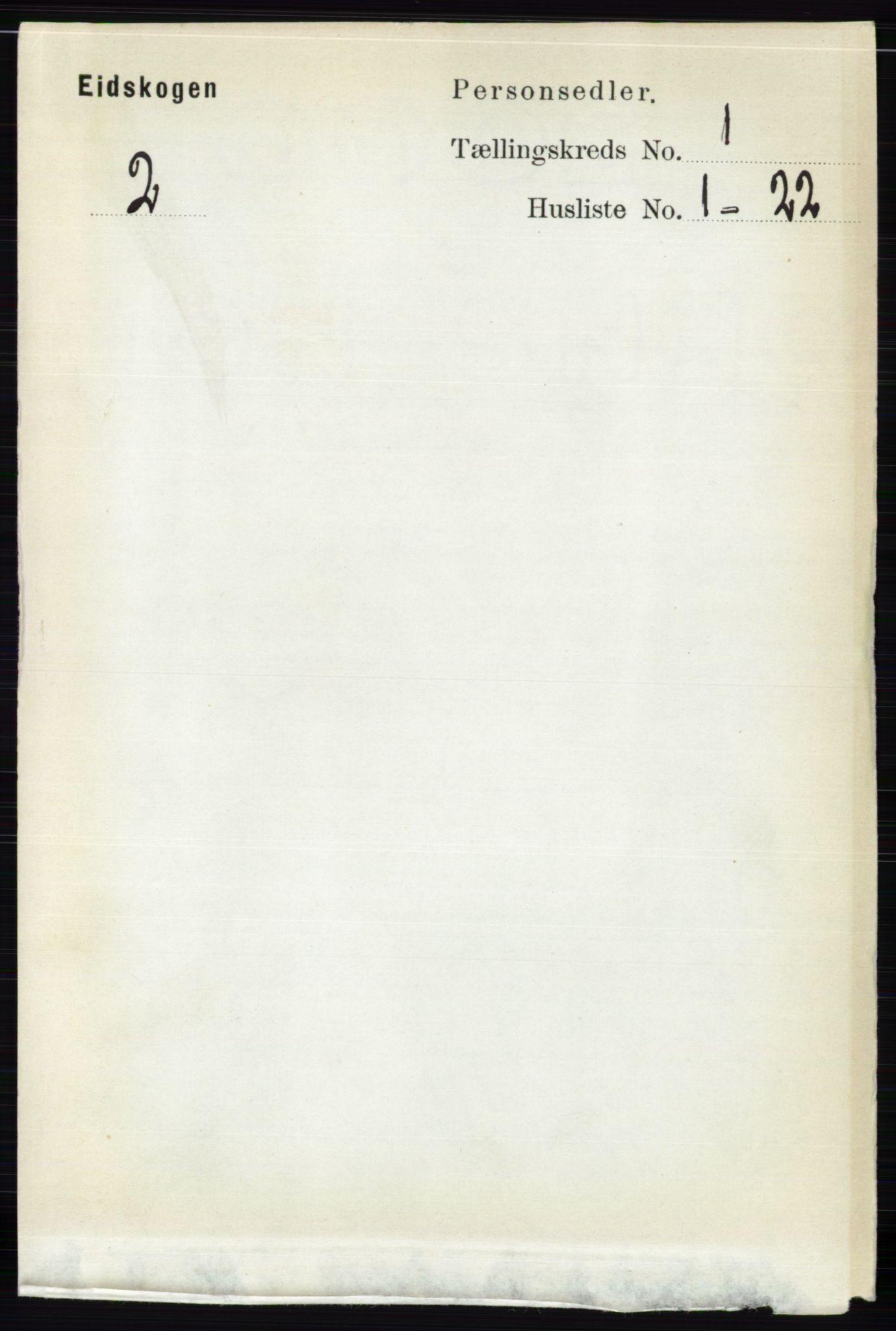 RA, Folketelling 1891 for 0420 Eidskog herred, 1891, s. 93