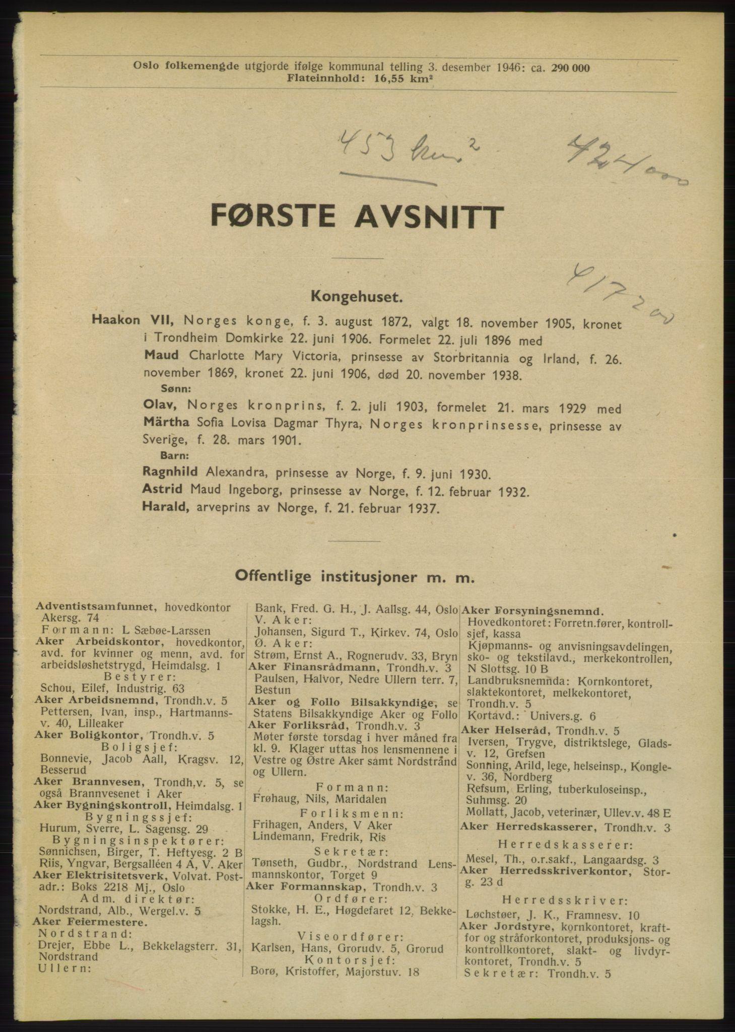 RA, Oslo adressebok (publikasjon)*, 1947, s. 1
