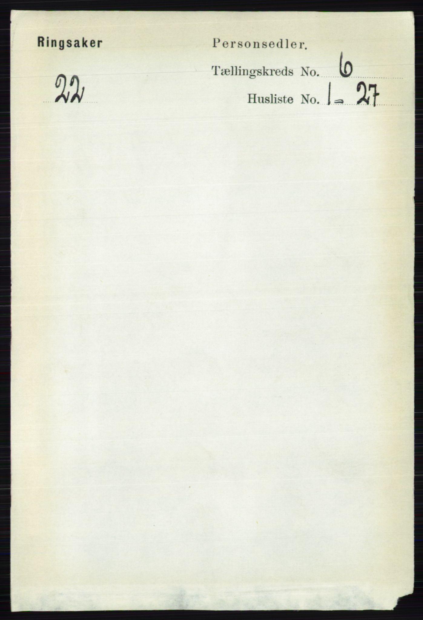 RA, Folketelling 1891 for 0412 Ringsaker herred, 1891, s. 3183