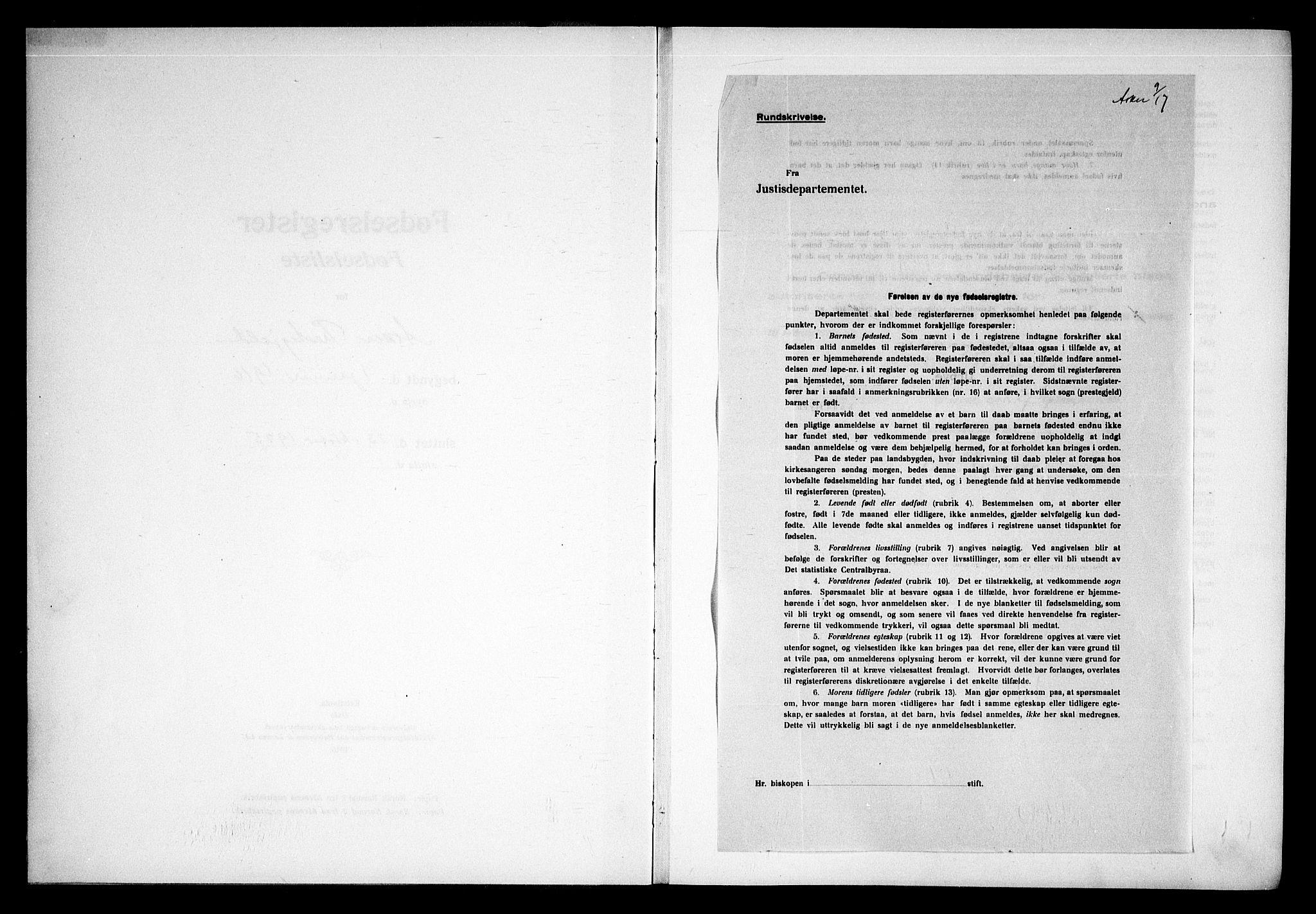 SAO, Asker prestekontor Kirkebøker, J/L0001: Fødselsregister nr. 1, 1916-1925