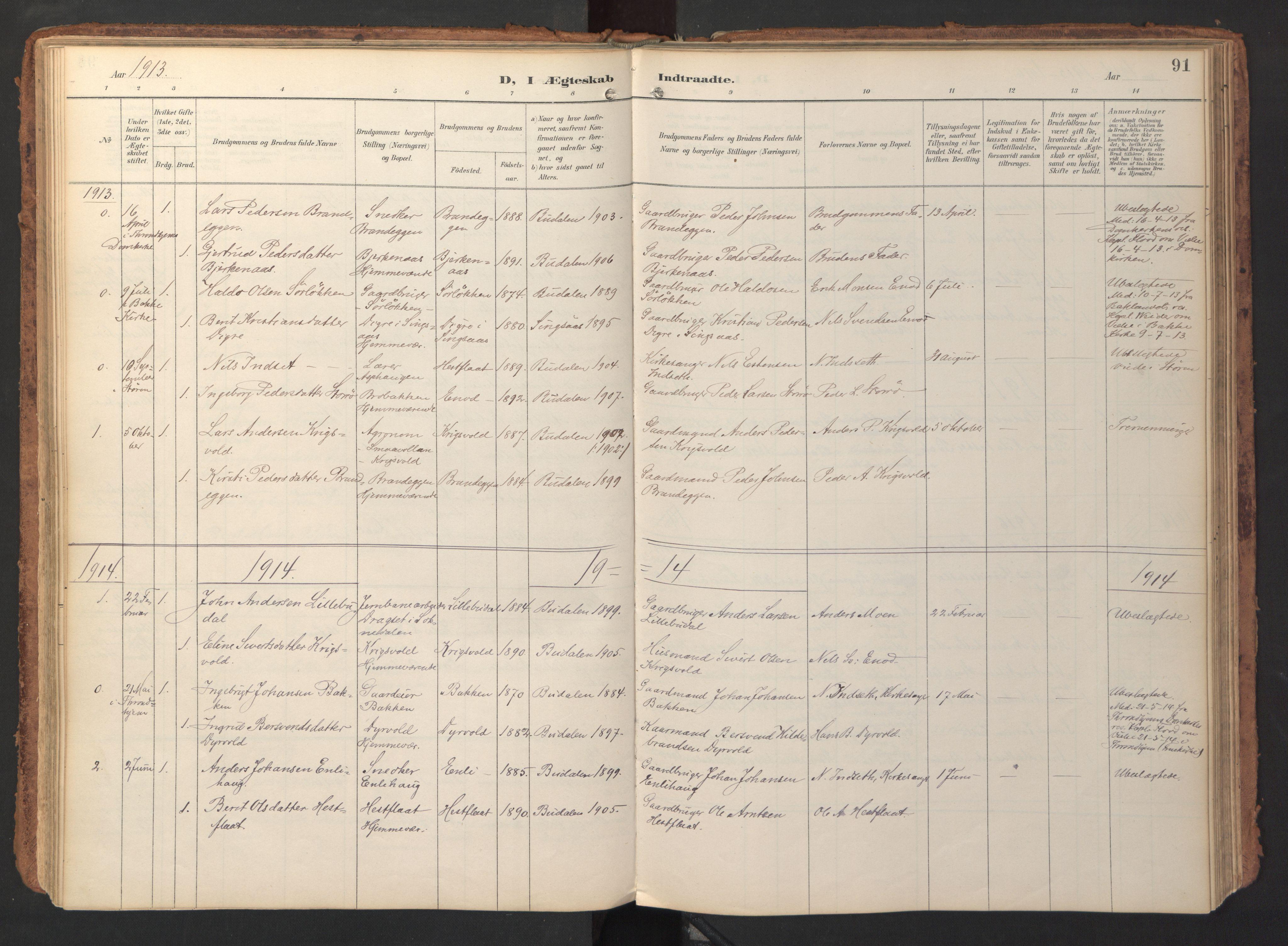 SAT, Ministerialprotokoller, klokkerbøker og fødselsregistre - Sør-Trøndelag, 690/L1050: Ministerialbok nr. 690A01, 1889-1929, s. 91
