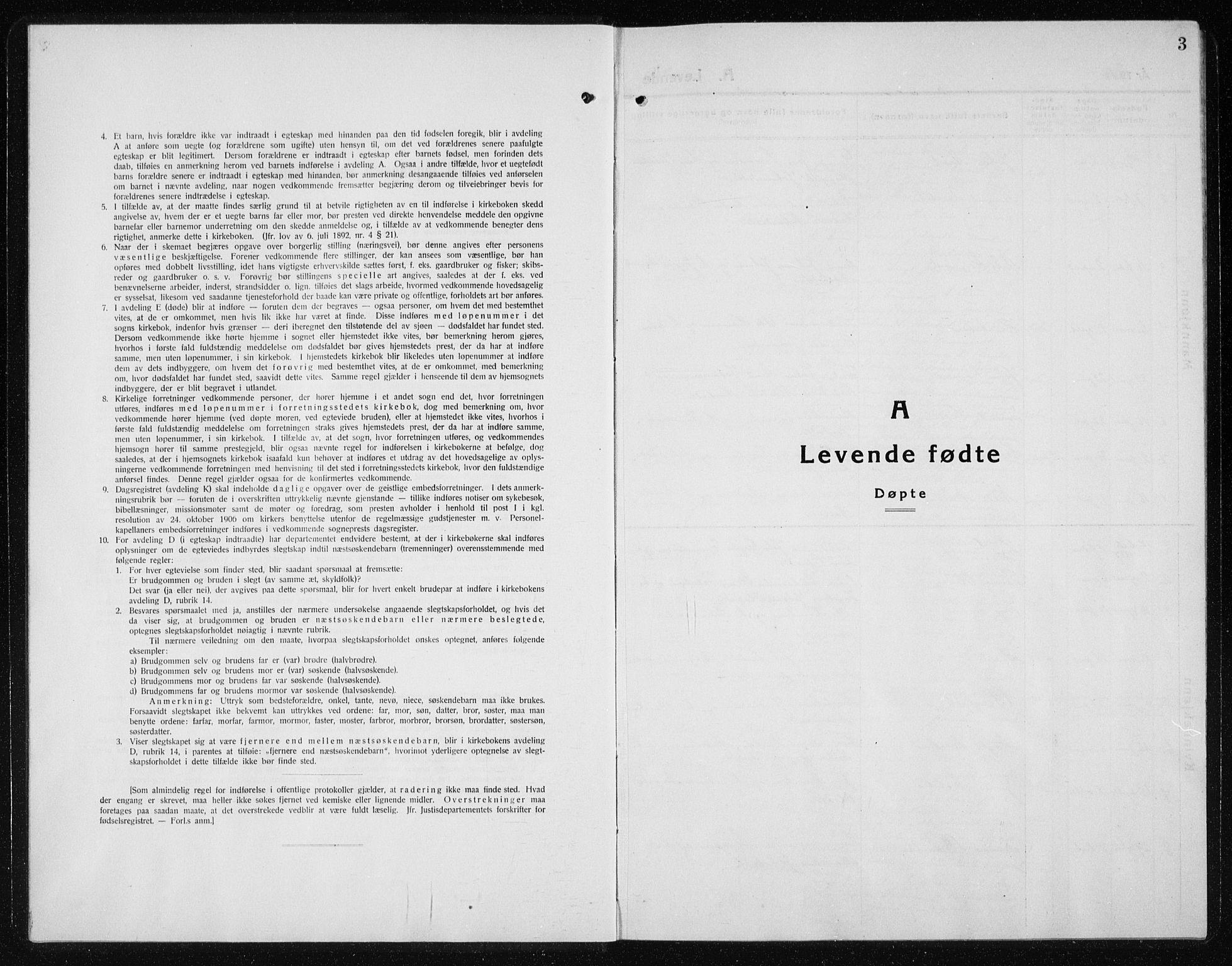 SAT, Ministerialprotokoller, klokkerbøker og fødselsregistre - Nord-Trøndelag, 719/L0180: Klokkerbok nr. 719C01, 1878-1940, s. 3