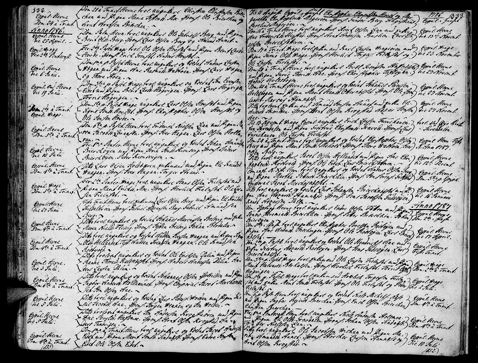 SAT, Ministerialprotokoller, klokkerbøker og fødselsregistre - Sør-Trøndelag, 630/L0489: Ministerialbok nr. 630A02, 1757-1794, s. 332-333