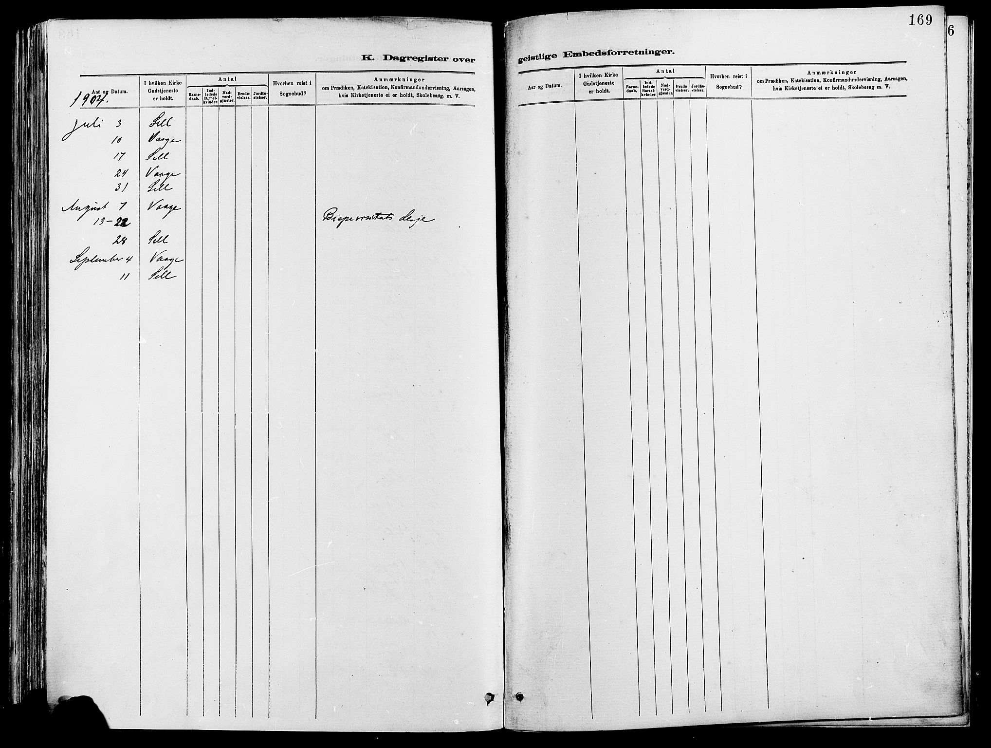 SAH, Vågå prestekontor, Ministerialbok nr. 8, 1886-1904, s. 169