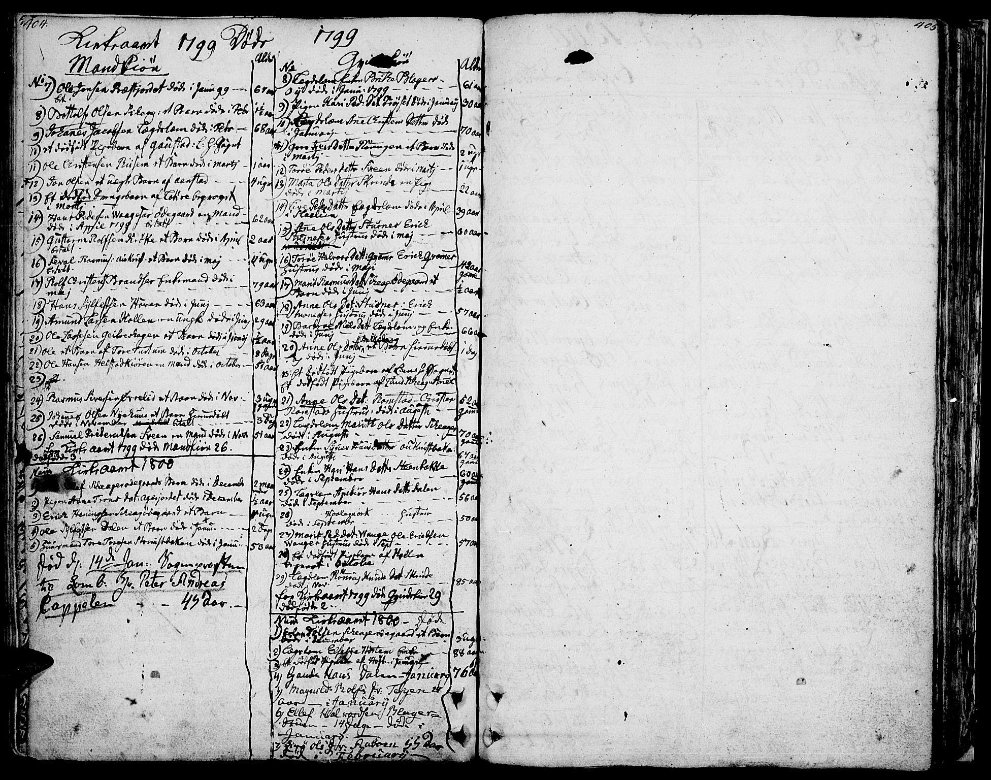 SAH, Lom prestekontor, K/L0002: Ministerialbok nr. 2, 1749-1801, s. 404-405