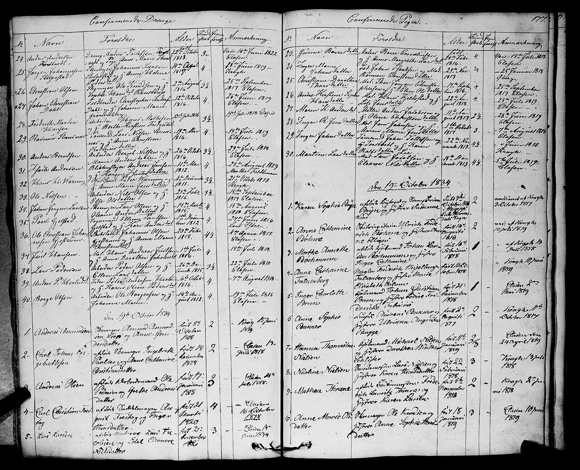 SAKO, Larvik kirkebøker, F/Fa/L0002: Ministerialbok nr. I 2, 1825-1847, s. 177