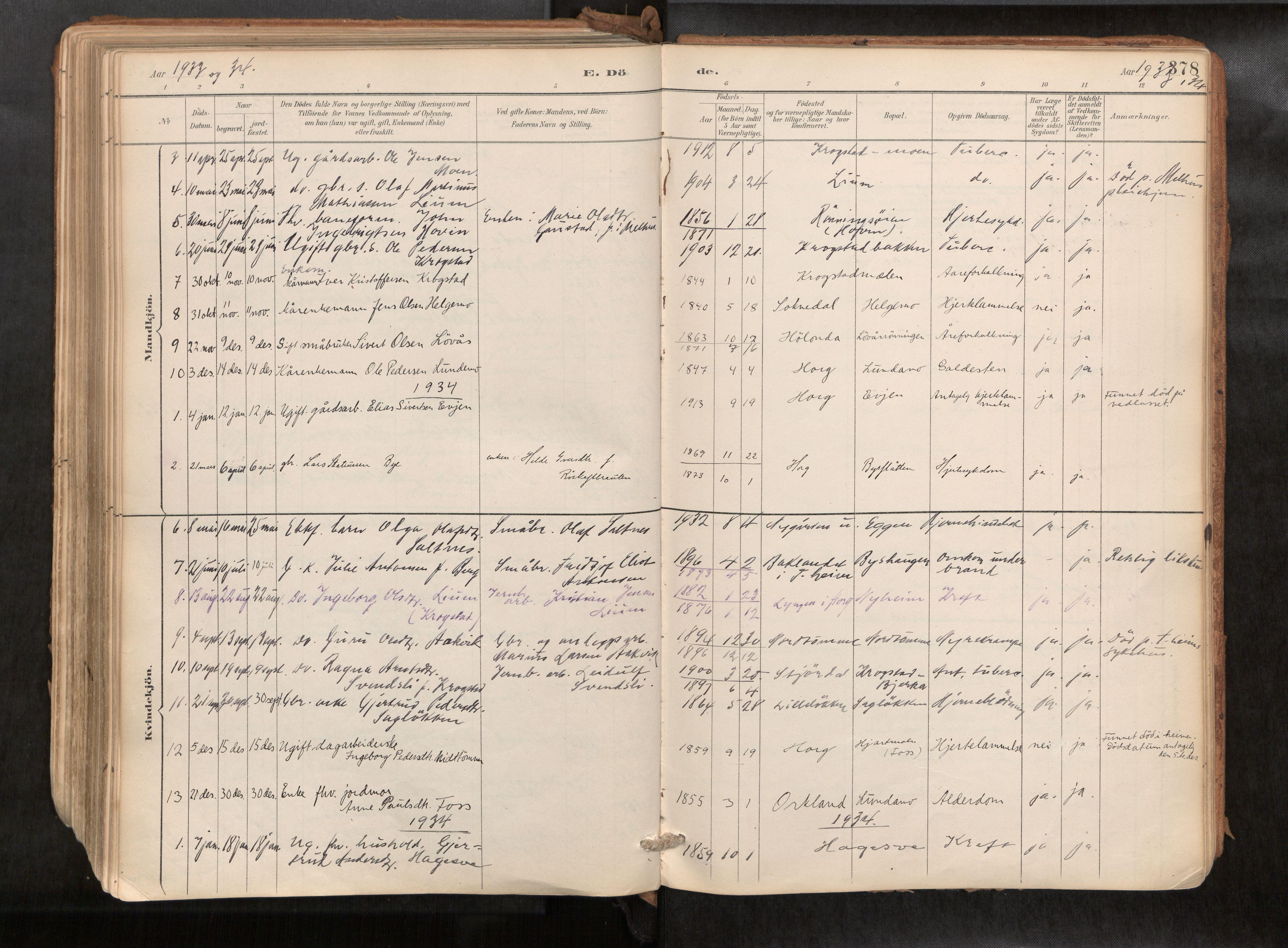SAT, Ministerialprotokoller, klokkerbøker og fødselsregistre - Sør-Trøndelag, 692/L1105b: Ministerialbok nr. 692A06, 1891-1934, s. 378