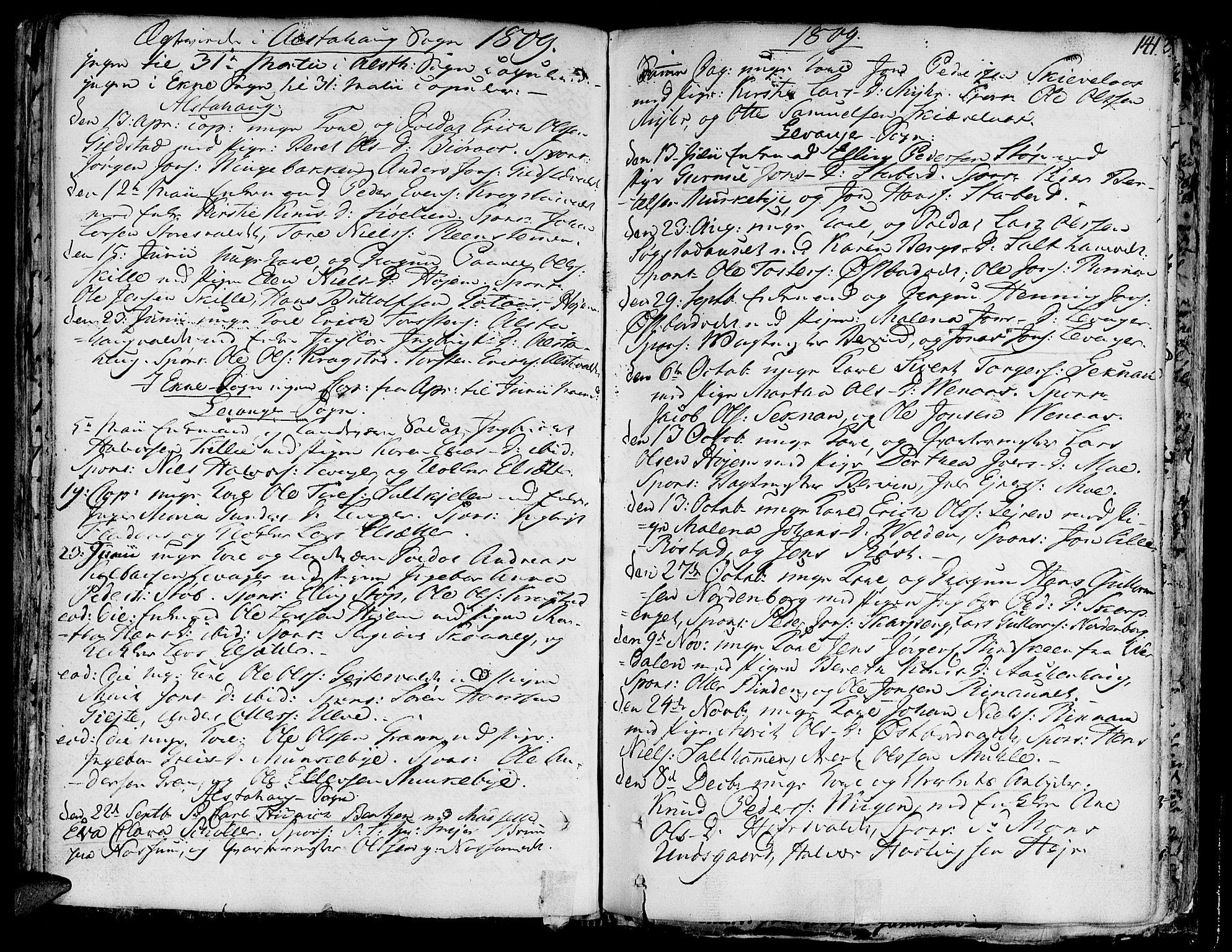 SAT, Ministerialprotokoller, klokkerbøker og fødselsregistre - Nord-Trøndelag, 717/L0142: Ministerialbok nr. 717A02 /1, 1783-1809, s. 141