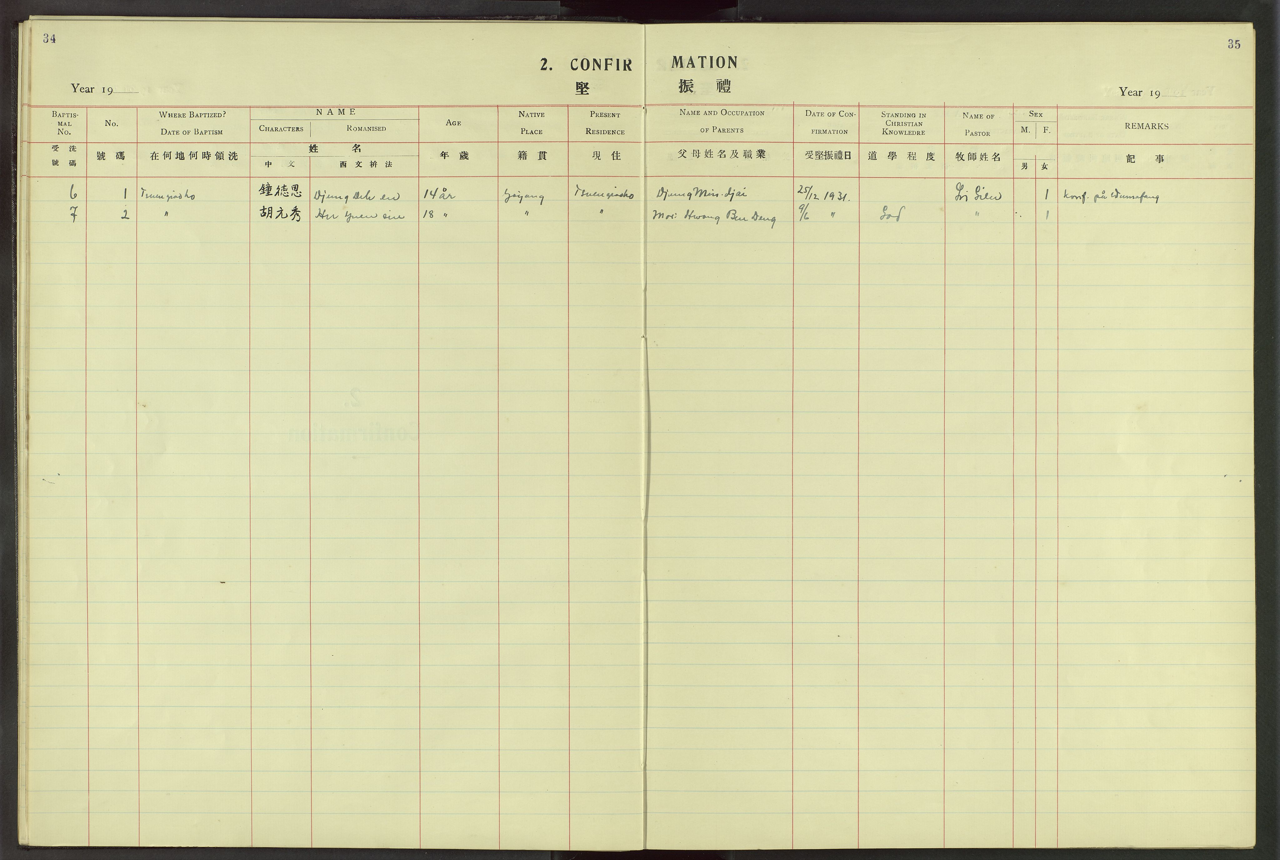 VID, Det Norske Misjonsselskap - utland - Kina (Hunan), Dm/L0028: Ministerialbok nr. 66, 1914-1932, s. 34-35