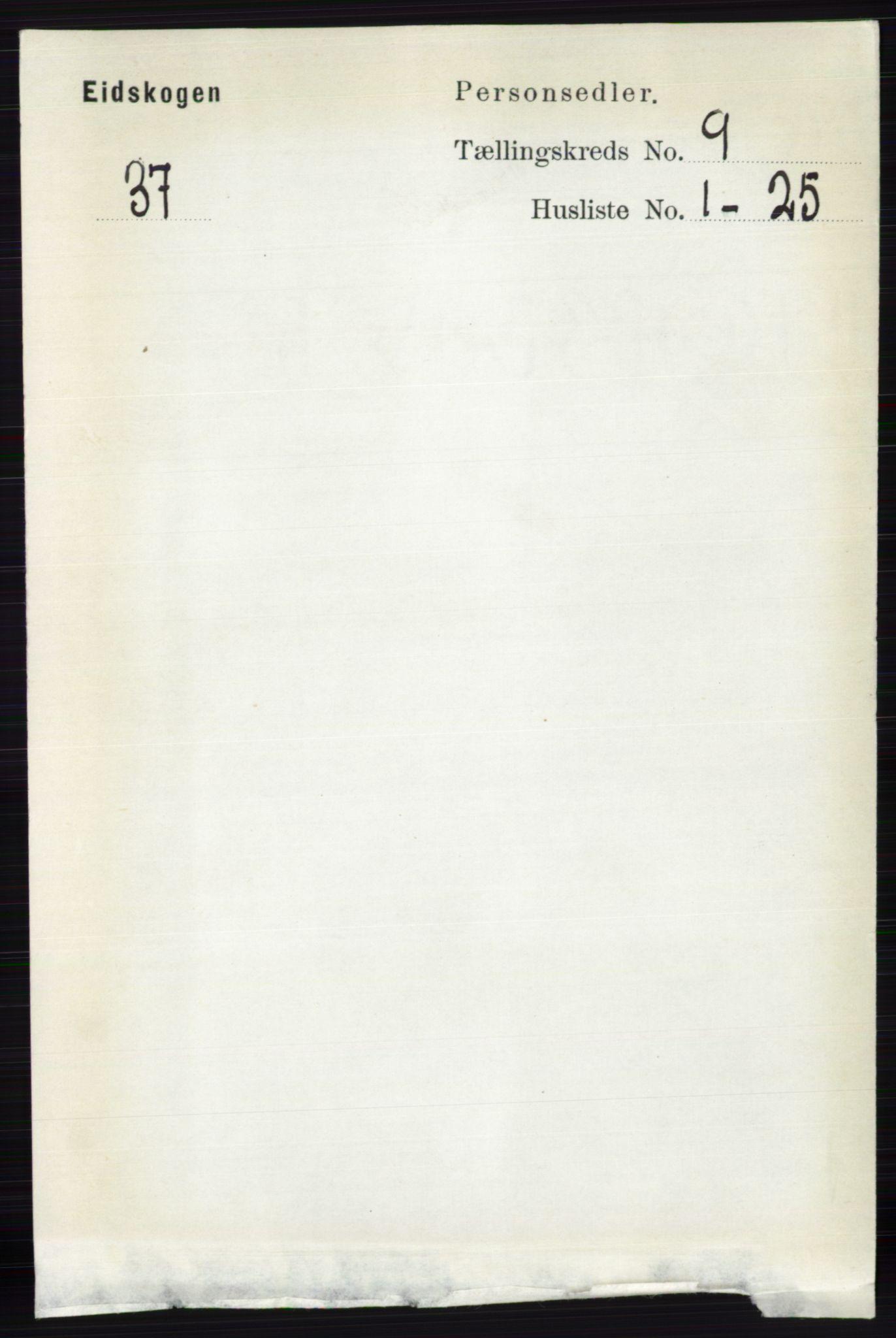 RA, Folketelling 1891 for 0420 Eidskog herred, 1891, s. 5378