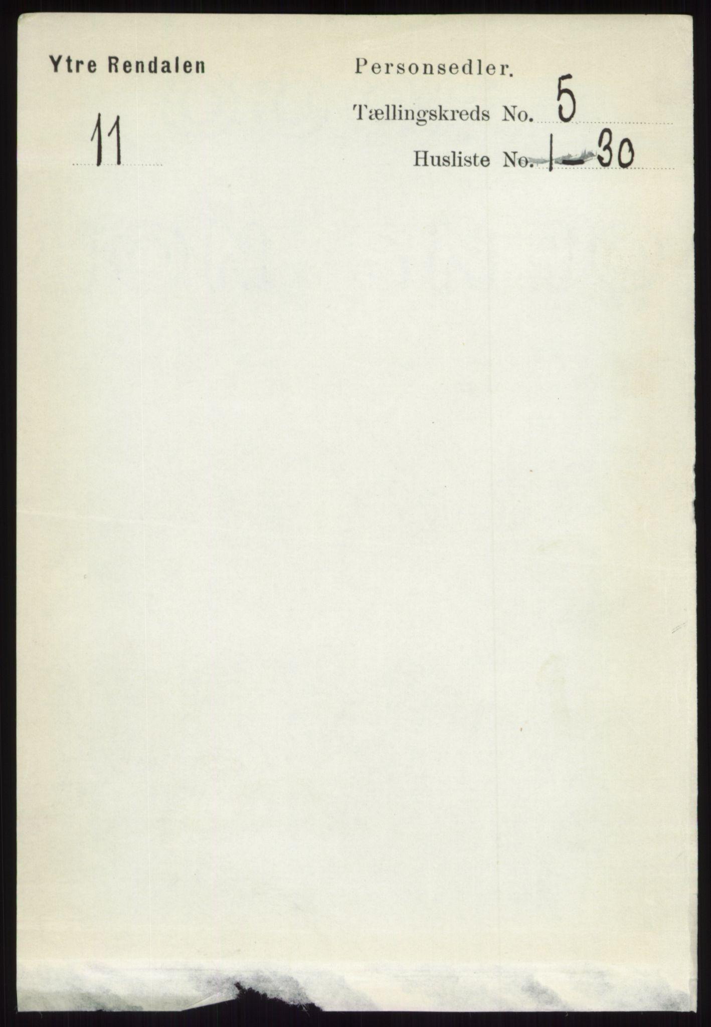 RA, Folketelling 1891 for 0432 Ytre Rendal herred, 1891, s. 1245