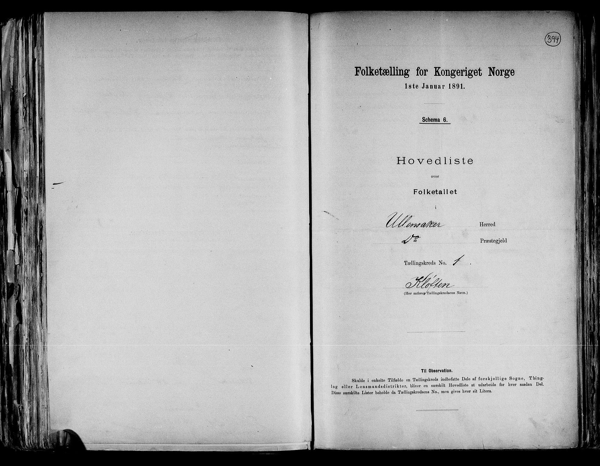 RA, Folketelling 1891 for 0235 Ullensaker herred, 1891, s. 4