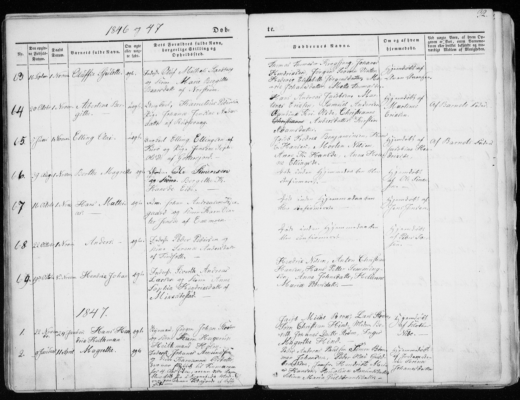 SATØ, Tranøy sokneprestkontor, I/Ia/Iaa/L0006kirke: Ministerialbok nr. 6, 1844-1855, s. 32