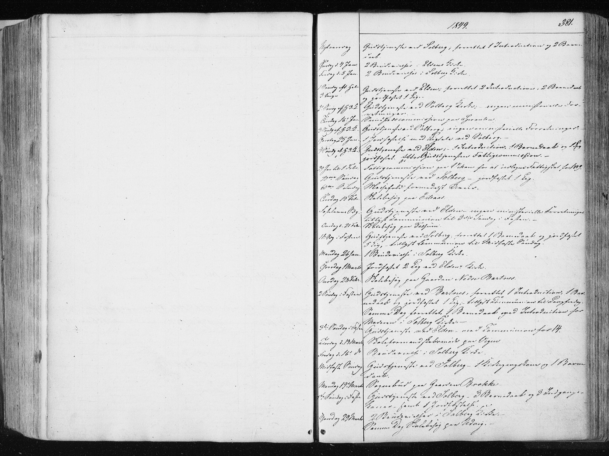 SAT, Ministerialprotokoller, klokkerbøker og fødselsregistre - Nord-Trøndelag, 741/L0393: Ministerialbok nr. 741A07, 1849-1863, s. 381