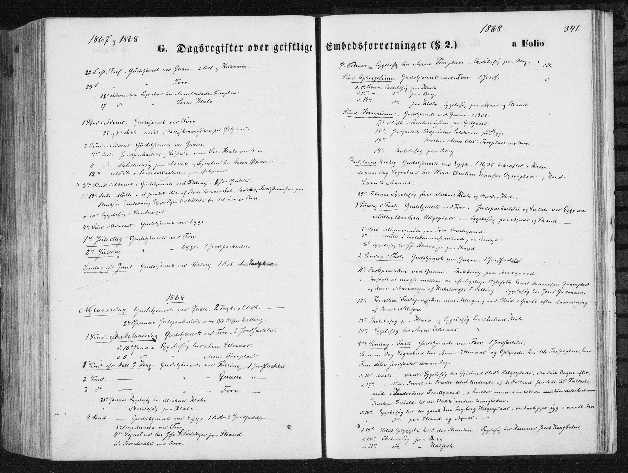 SAT, Ministerialprotokoller, klokkerbøker og fødselsregistre - Nord-Trøndelag, 746/L0447: Ministerialbok nr. 746A06, 1860-1877, s. 341