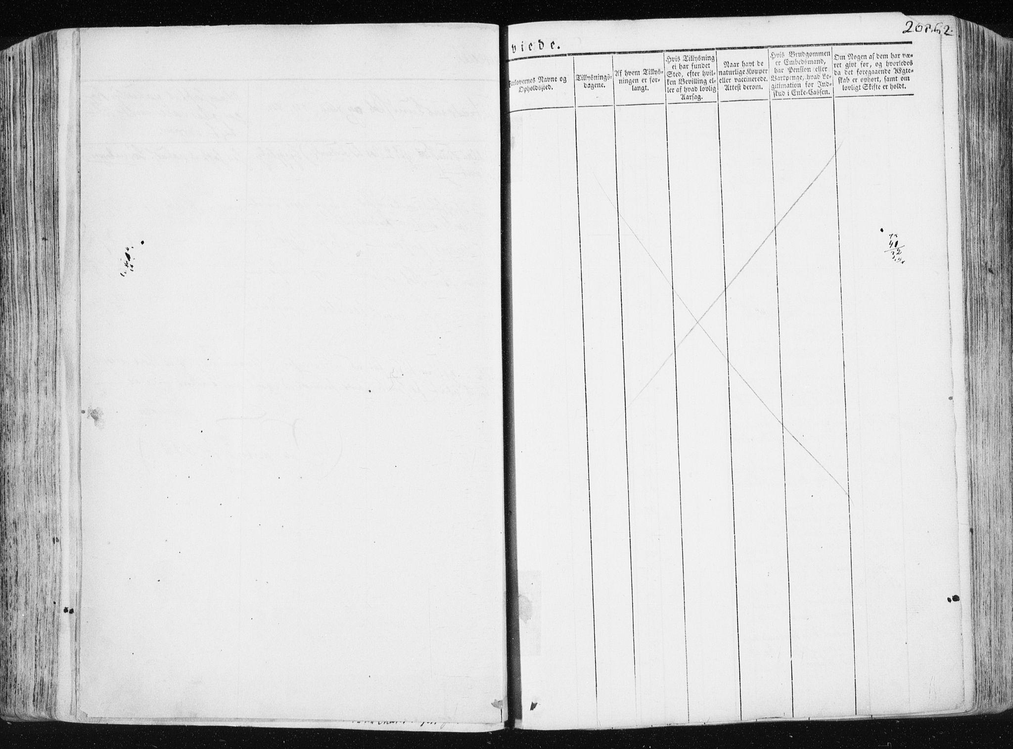 SAT, Ministerialprotokoller, klokkerbøker og fødselsregistre - Sør-Trøndelag, 665/L0771: Ministerialbok nr. 665A06, 1830-1856, s. 261