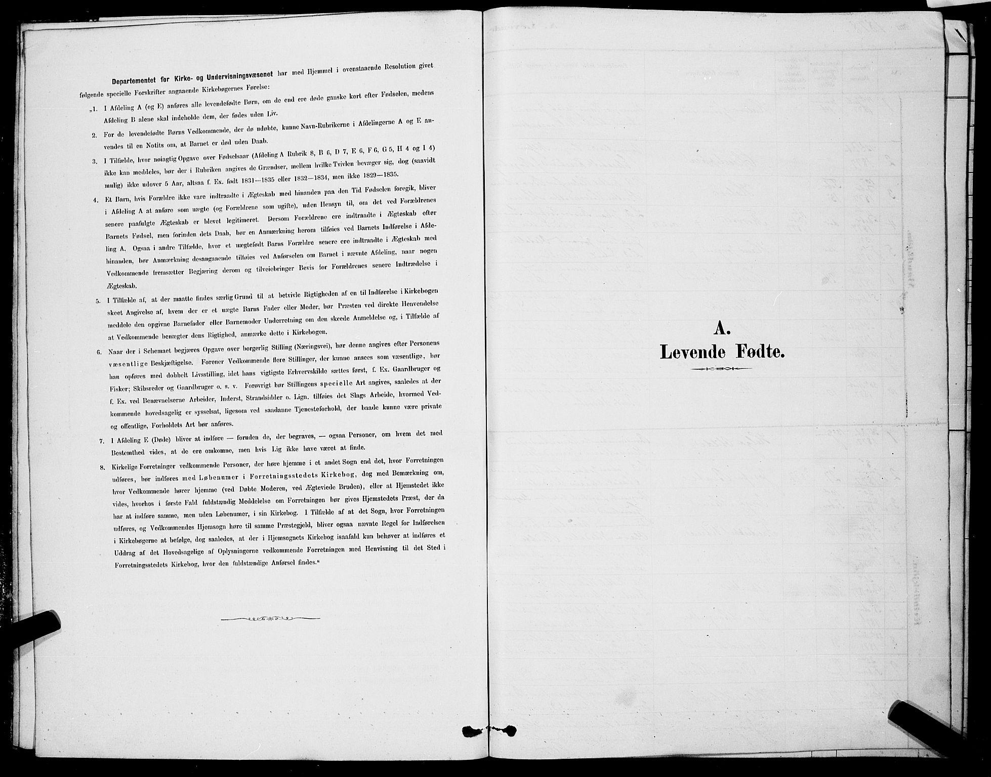 SAKO, Kongsberg kirkebøker, G/Ga/L0005: Klokkerbok nr. 5, 1878-1889