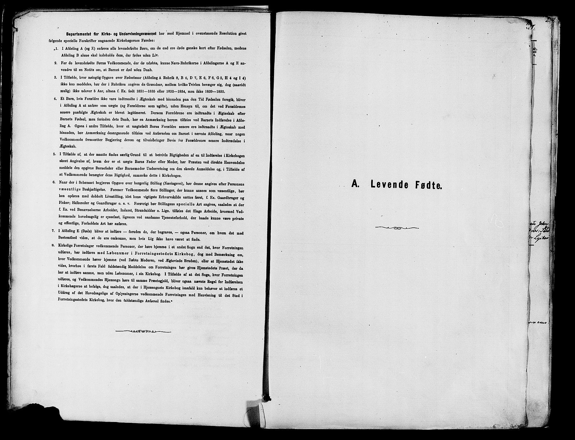 SAH, Vardal prestekontor, H/Ha/Haa/L0010: Ministerialbok nr. 10, 1878-1893, s. 1