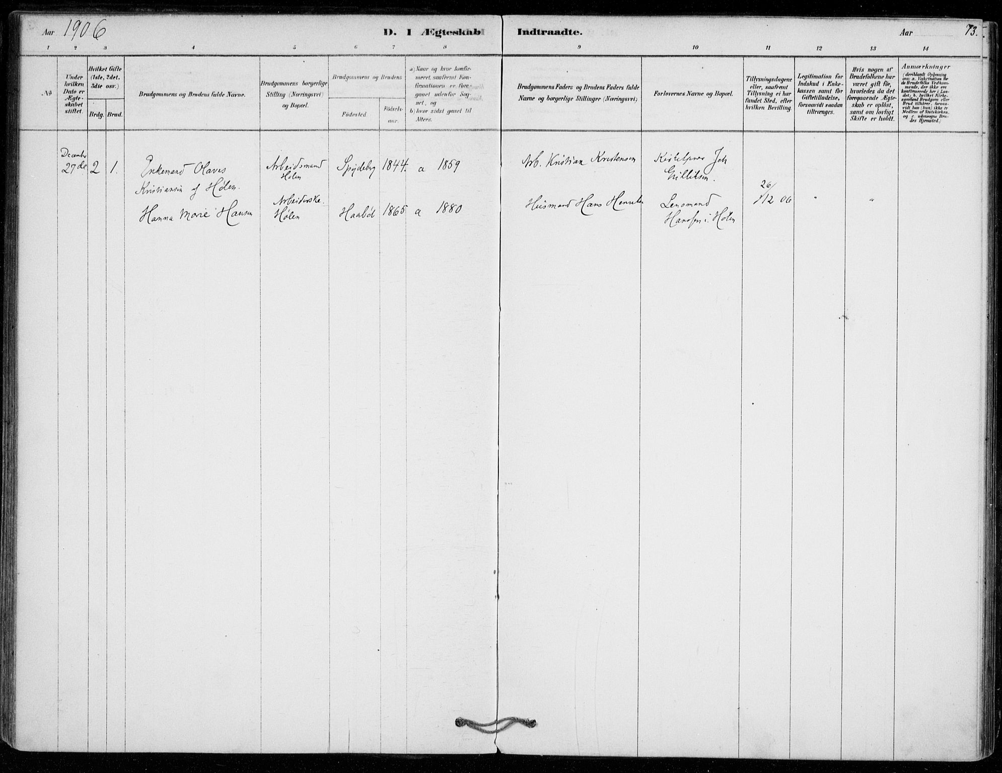 SAO, Vestby prestekontor Kirkebøker, F/Fe/L0001: Ministerialbok nr. V 1, 1878-1931, s. 73