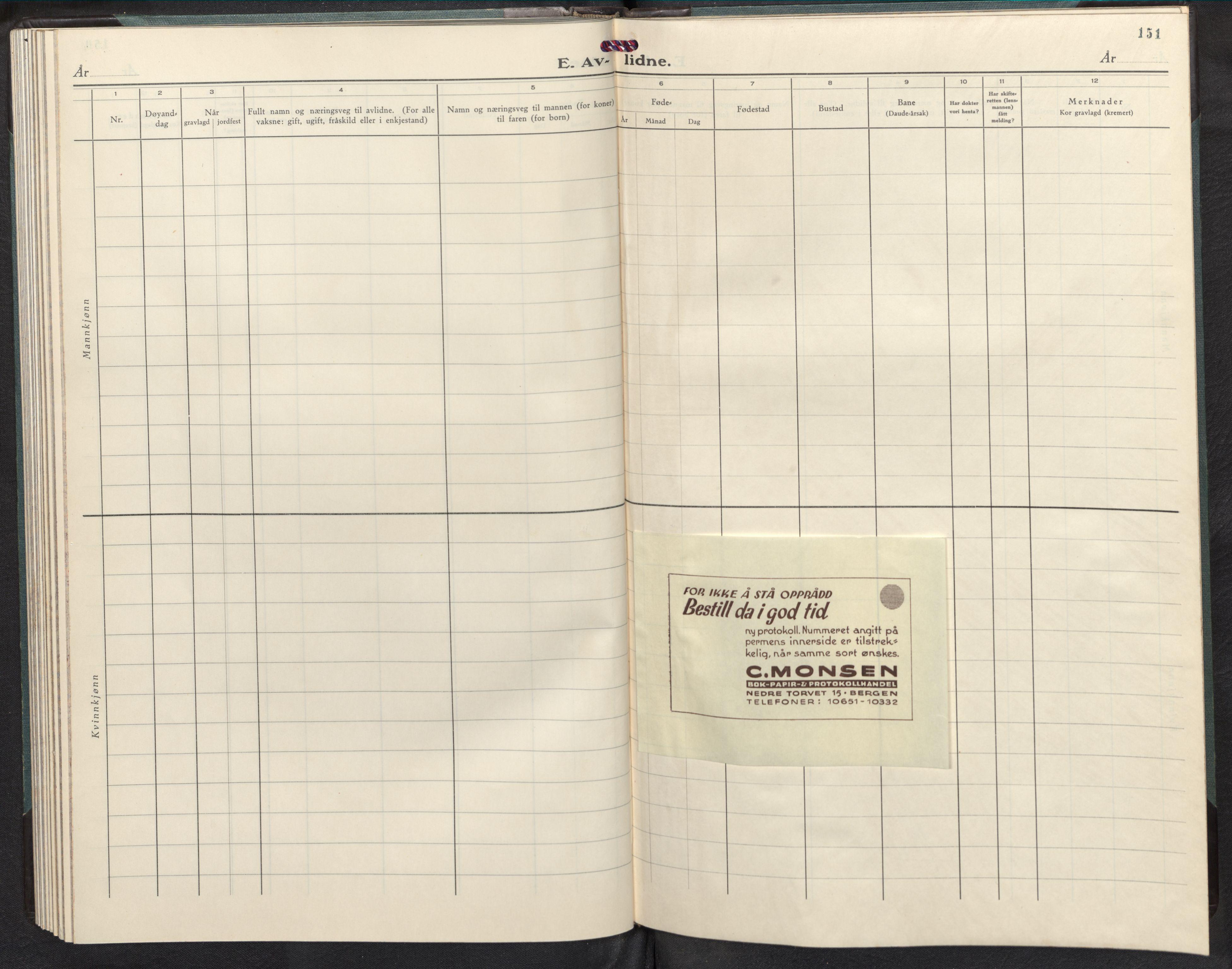 SAB, Bremanger Sokneprestembete, H/Hab: Klokkerbok nr. B 3, 1946-1957, s. 150b-151a