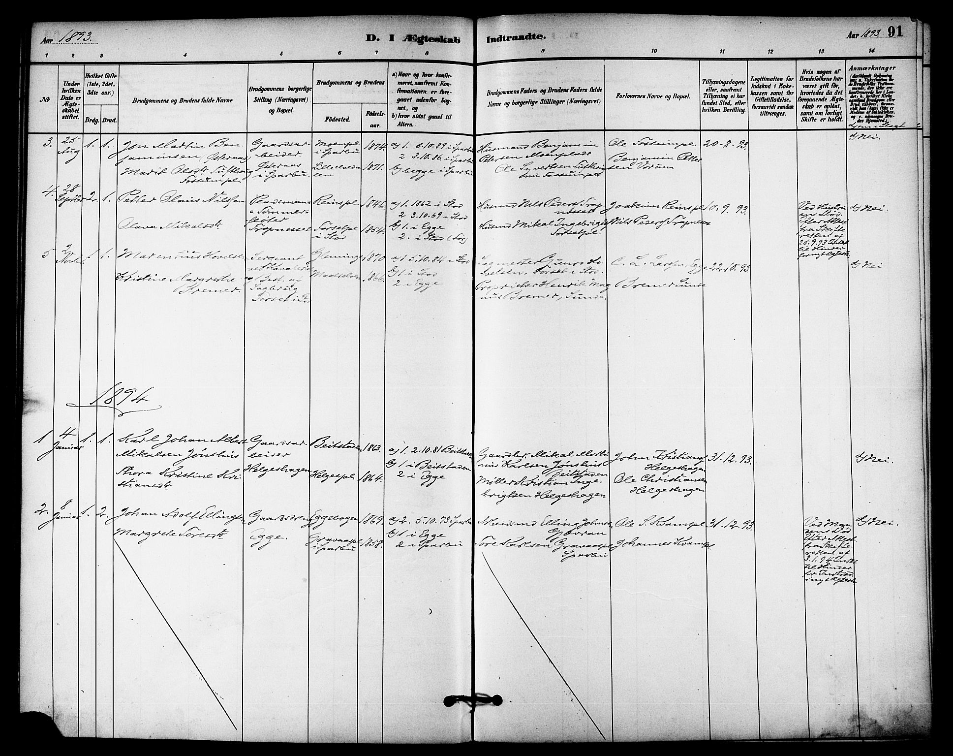 SAT, Ministerialprotokoller, klokkerbøker og fødselsregistre - Nord-Trøndelag, 740/L0378: Ministerialbok nr. 740A01, 1881-1895, s. 91
