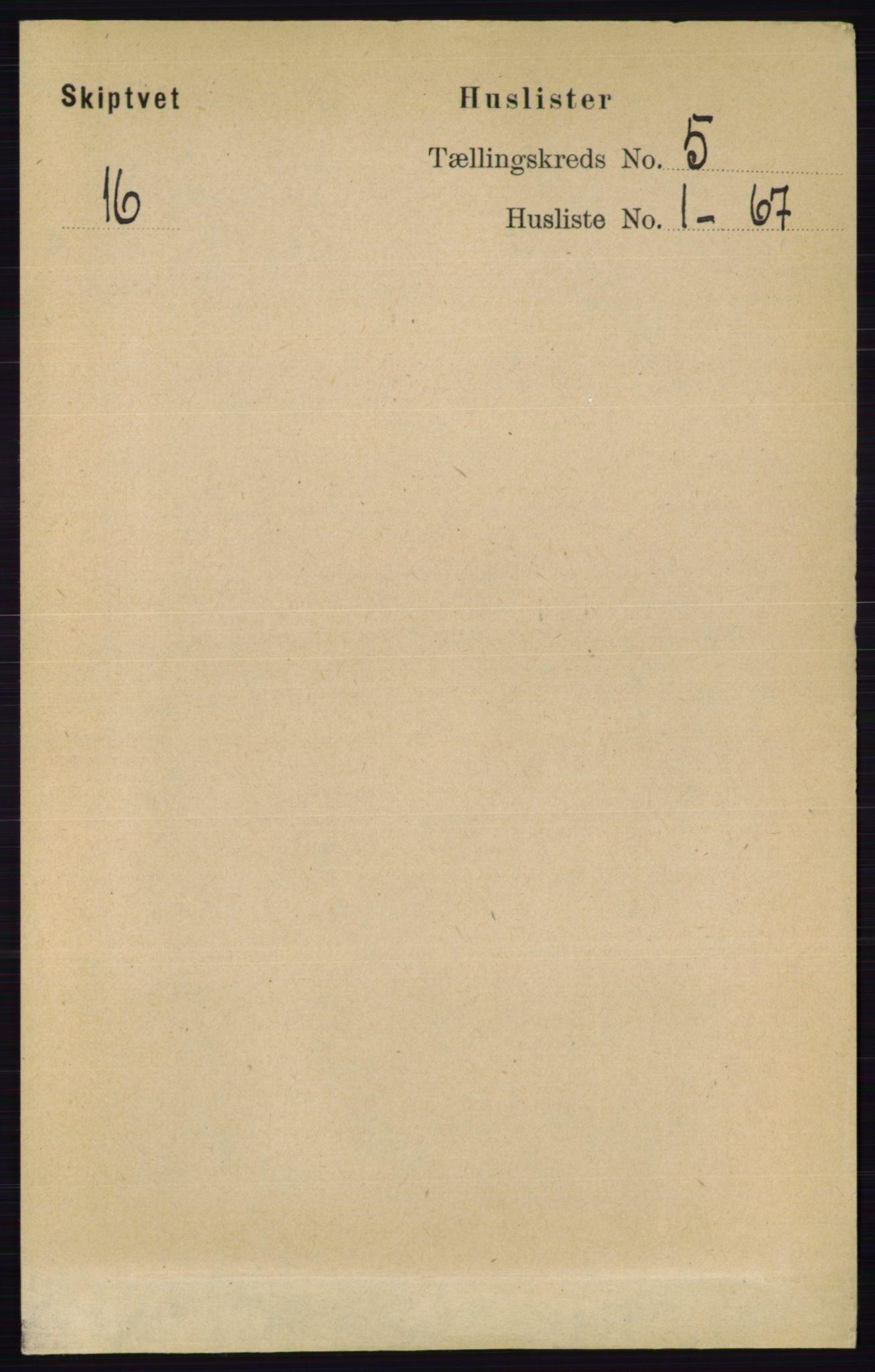 RA, Folketelling 1891 for 0127 Skiptvet herred, 1891, s. 2574