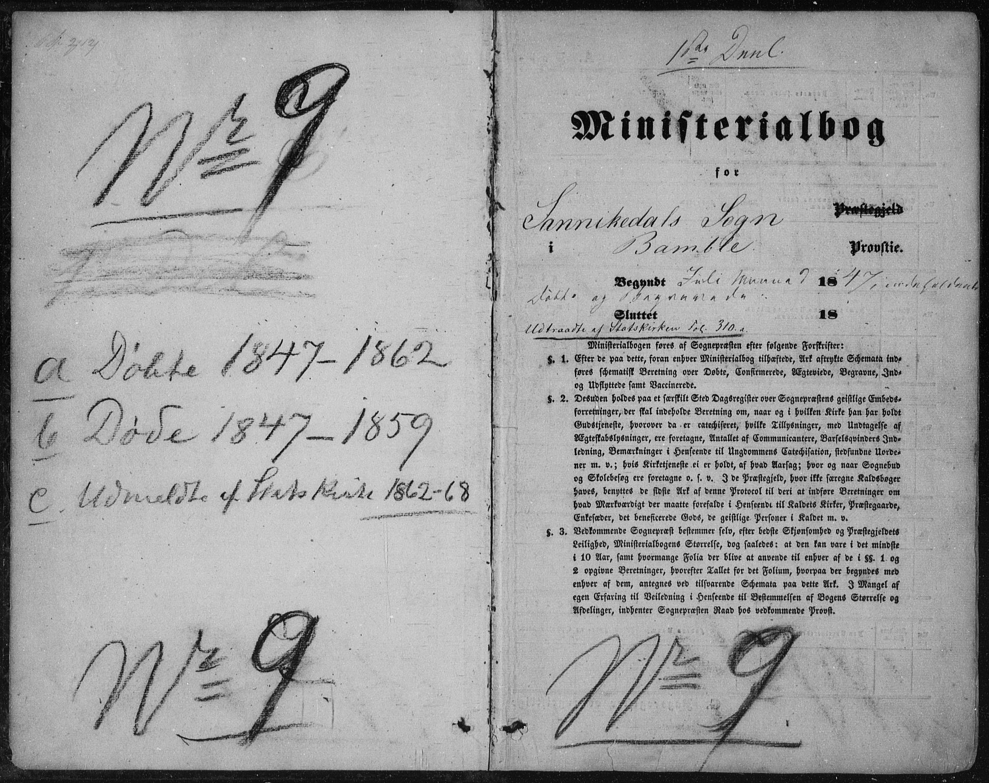 SAKO, Sannidal kirkebøker, F/Fa/L0008: Ministerialbok nr. 8, 1847-1862