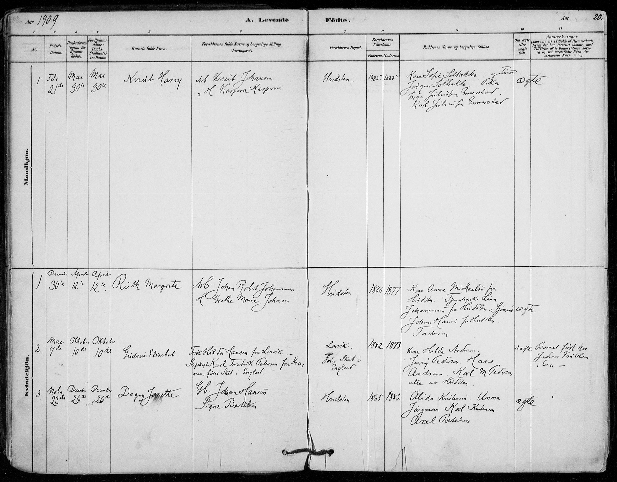 SAO, Vestby prestekontor Kirkebøker, F/Fd/L0001: Ministerialbok nr. IV 1, 1878-1945, s. 20