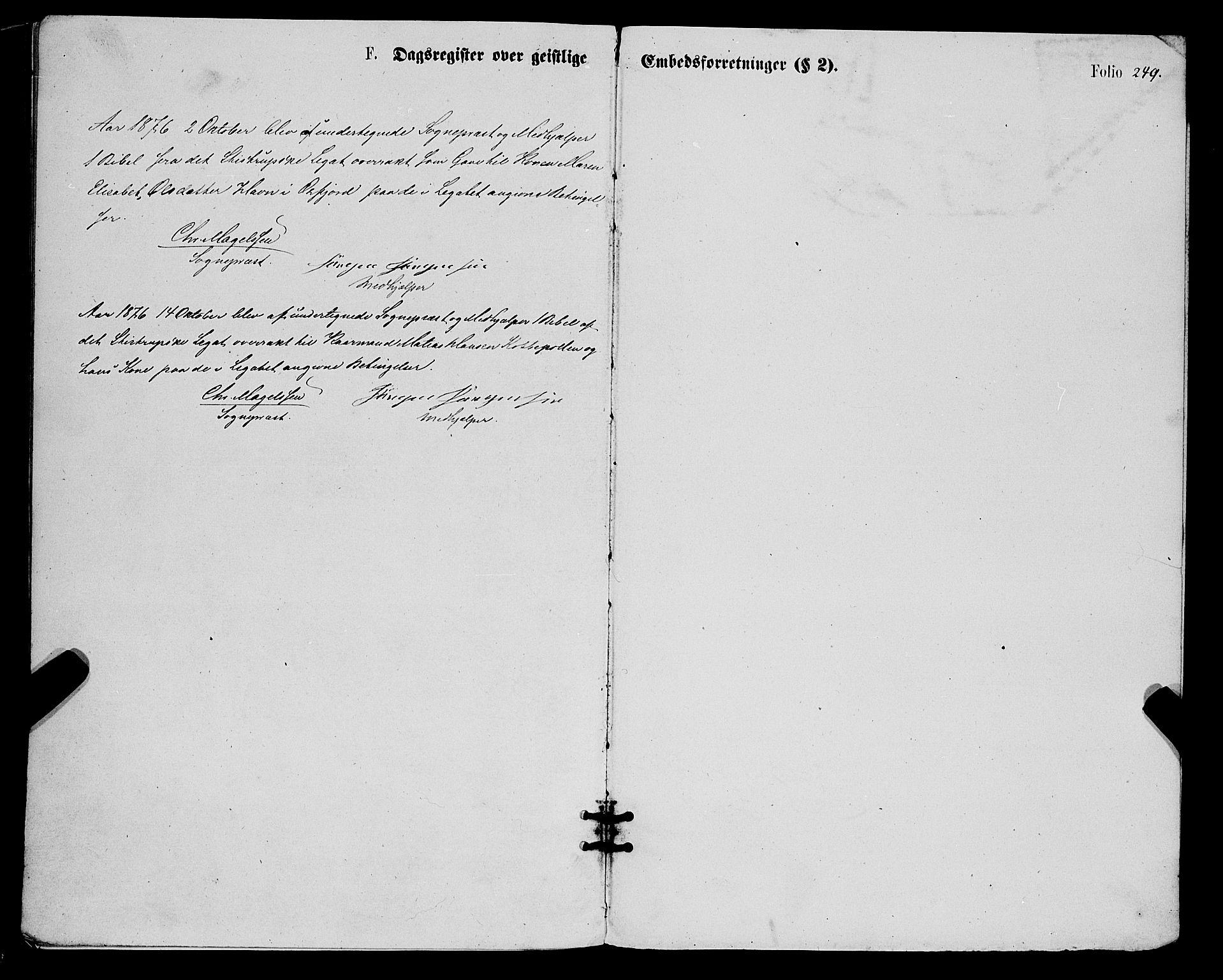 SATØ, Skjervøy sokneprestkontor, H/Ha/Haa/L0008kirke: Ministerialbok nr. 8, 1871-1877, s. 249