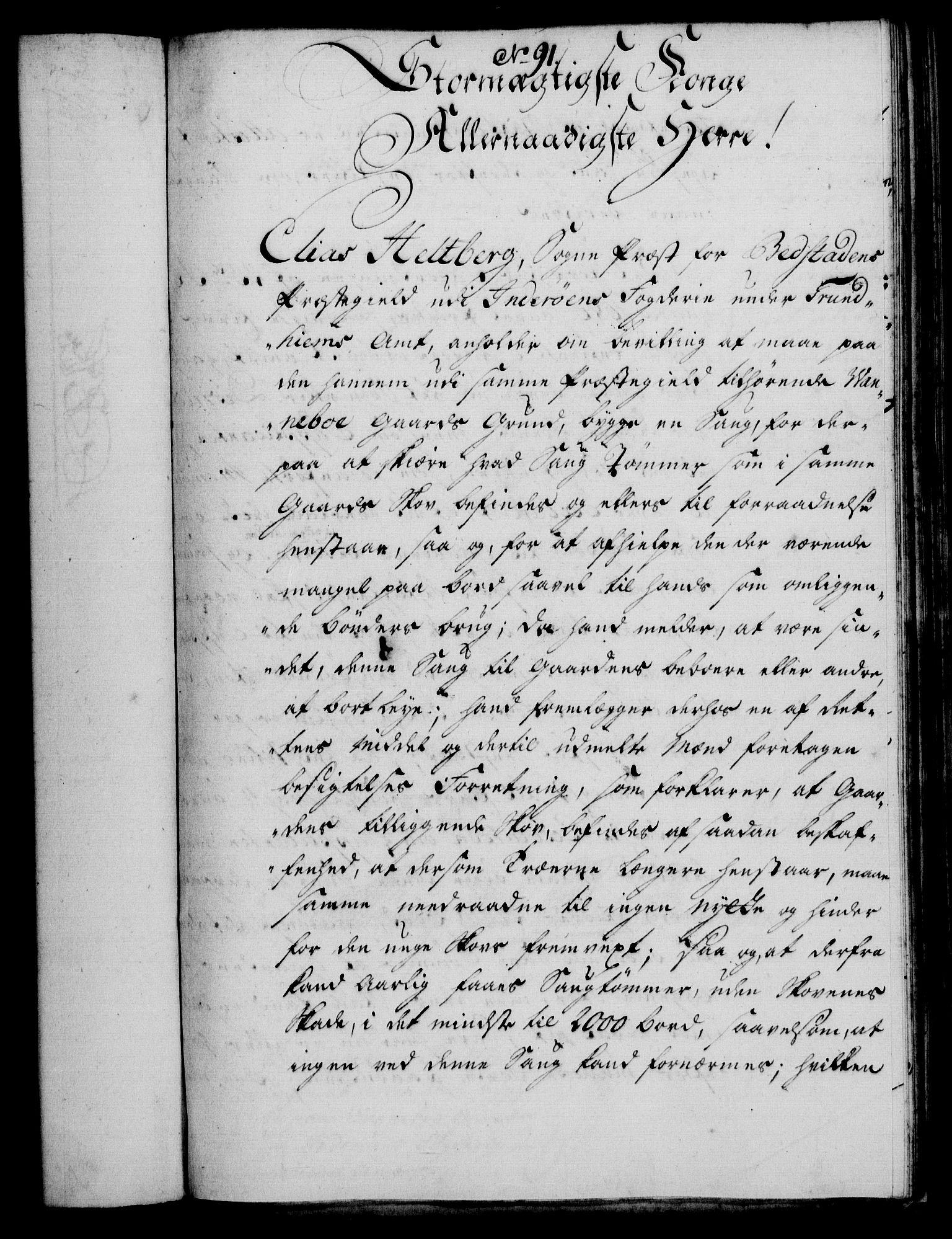 RA, Rentekammeret, Kammerkanselliet, G/Gf/Gfa/L0035: Norsk relasjons- og resolusjonsprotokoll (merket RK 52.35), 1753, s. 552