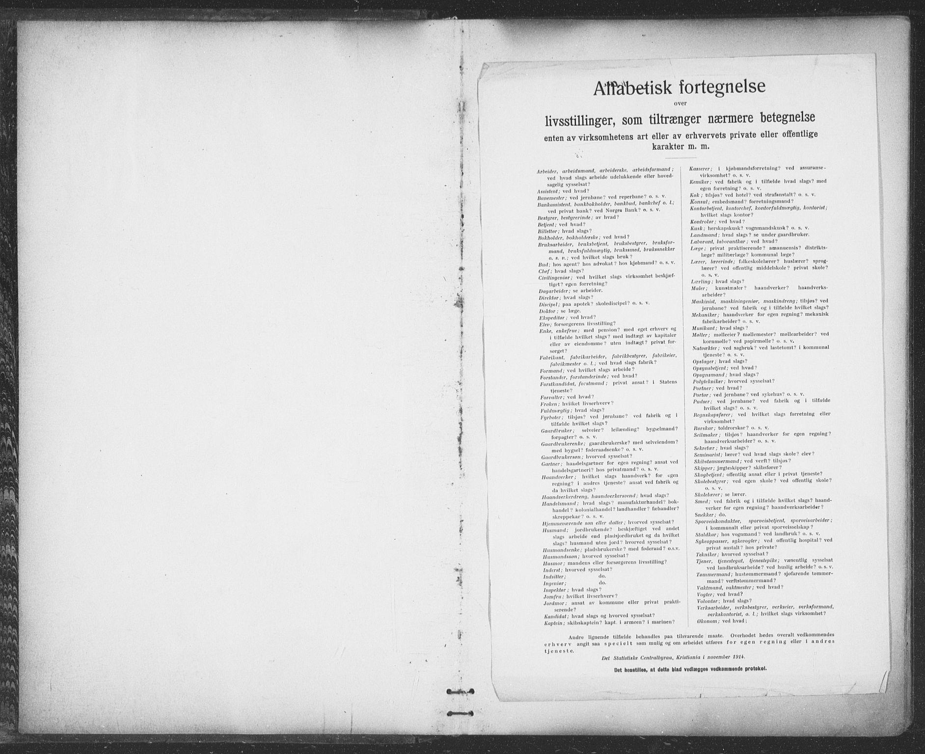 SAT, Ministerialprotokoller, klokkerbøker og fødselsregistre - Sør-Trøndelag, 623/L0470: Ministerialbok nr. 623A04, 1884-1938
