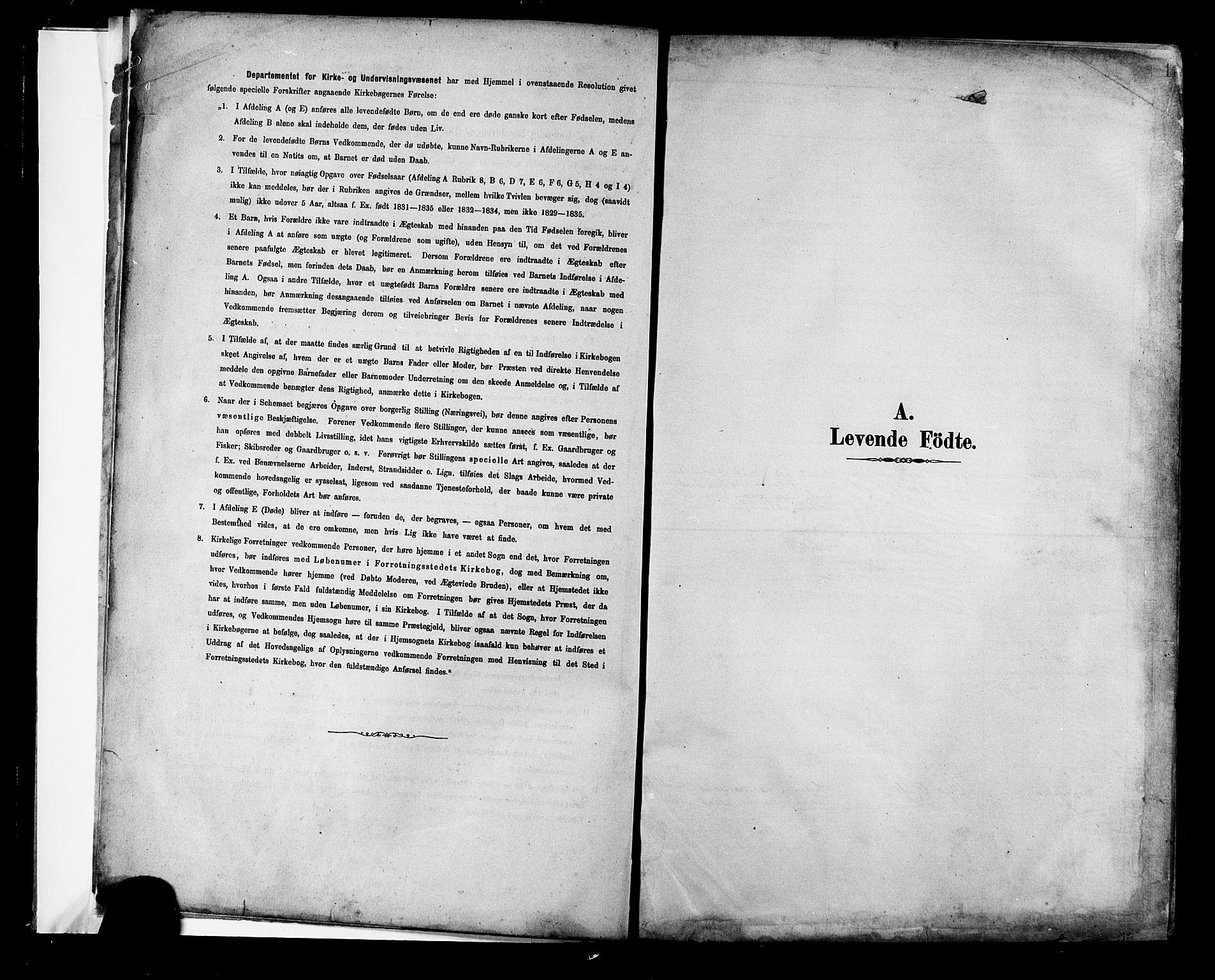 SAT, Ministerialprotokoller, klokkerbøker og fødselsregistre - Nordland, 881/L1167: Klokkerbok nr. 881C04, 1886-1899, s. 1