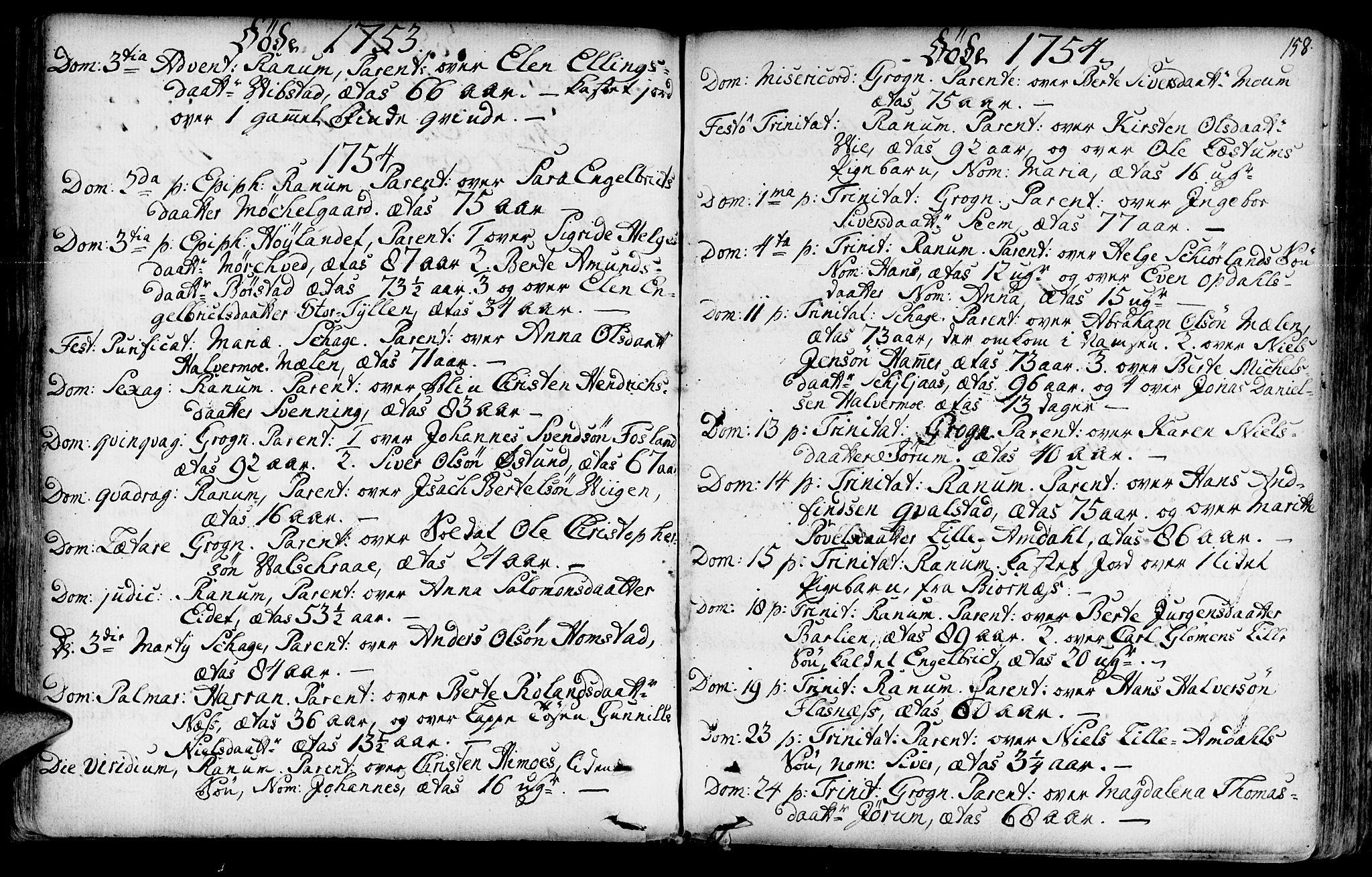 SAT, Ministerialprotokoller, klokkerbøker og fødselsregistre - Nord-Trøndelag, 764/L0542: Ministerialbok nr. 764A02, 1748-1779, s. 158