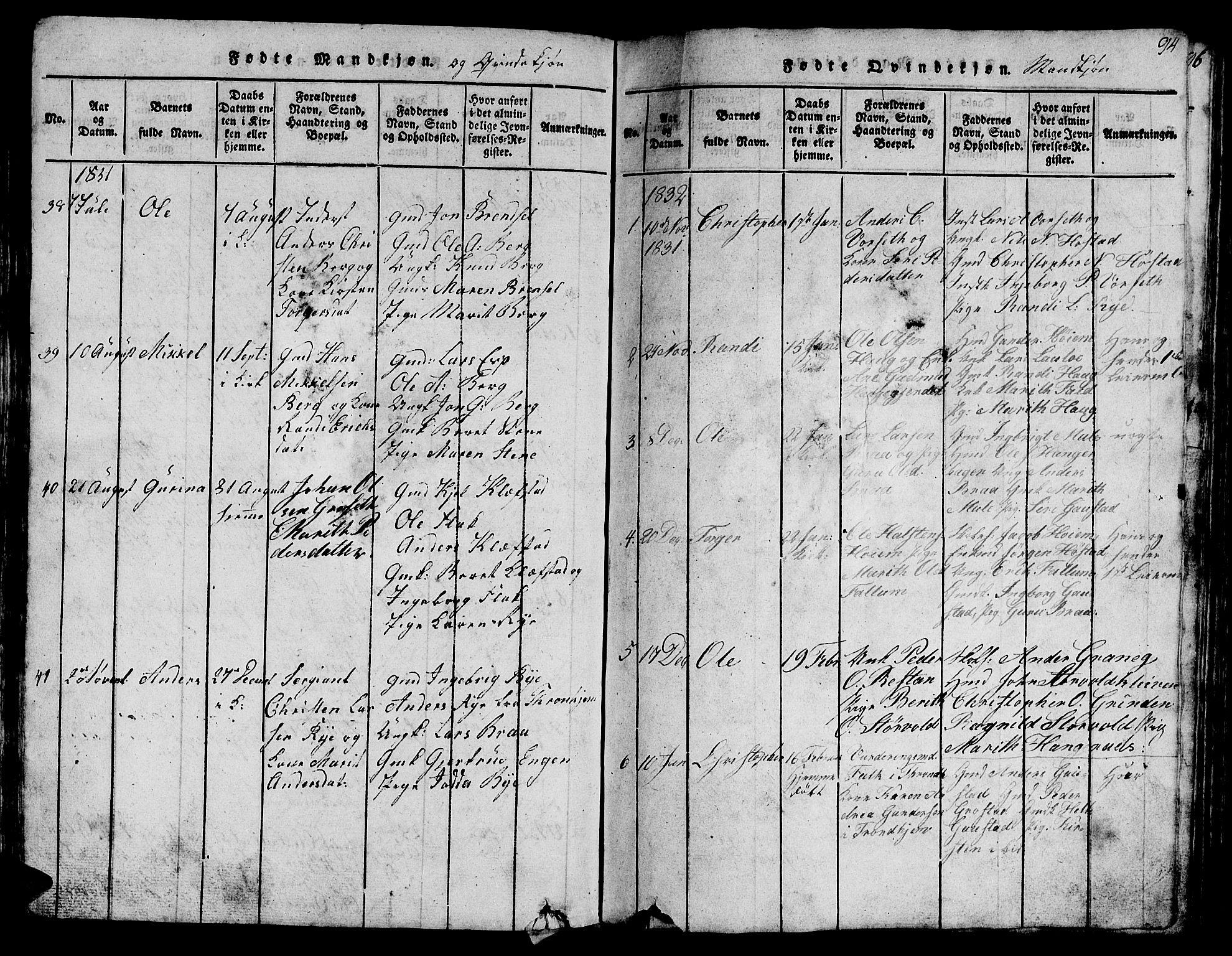 SAT, Ministerialprotokoller, klokkerbøker og fødselsregistre - Sør-Trøndelag, 612/L0385: Klokkerbok nr. 612C01, 1816-1845, s. 94