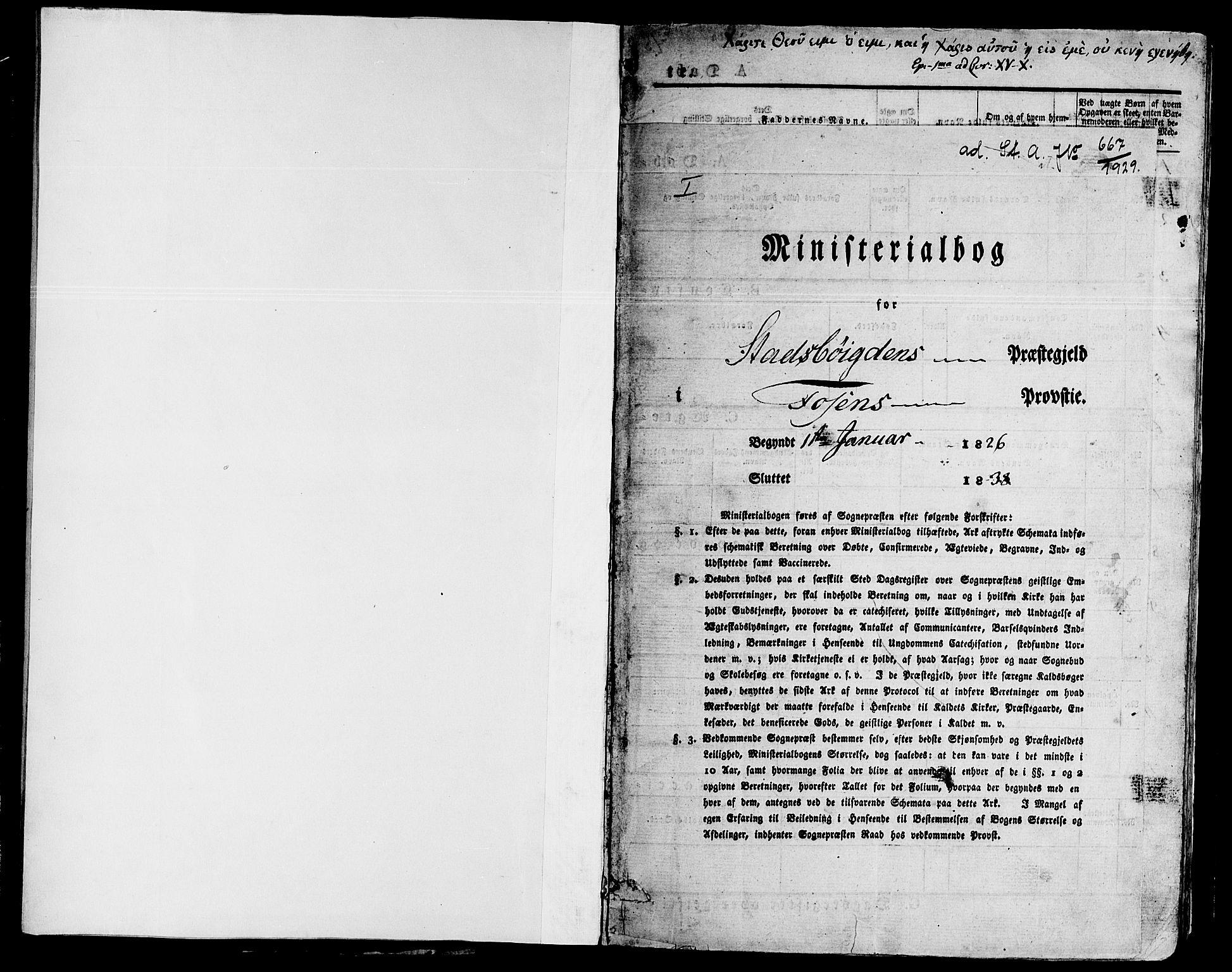 SAT, Ministerialprotokoller, klokkerbøker og fødselsregistre - Sør-Trøndelag, 646/L0609: Ministerialbok nr. 646A07, 1826-1838
