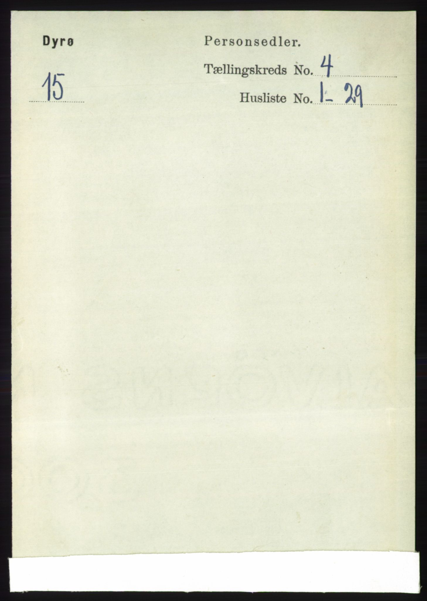 RA, Folketelling 1891 for 1926 Dyrøy herred, 1891, s. 1504