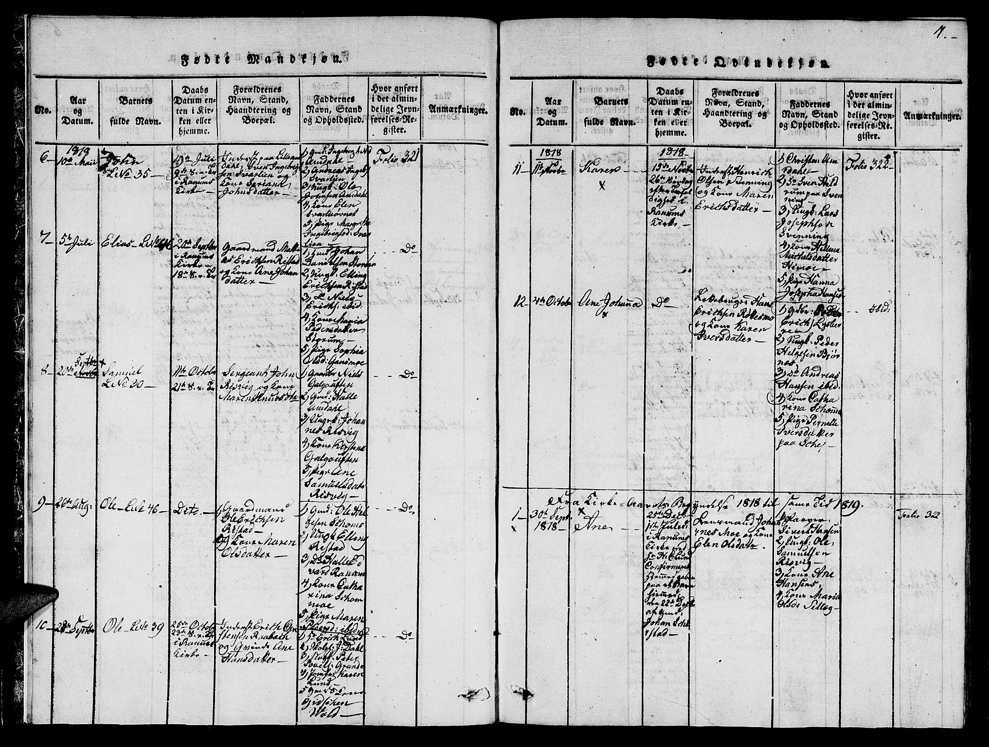 SAT, Ministerialprotokoller, klokkerbøker og fødselsregistre - Nord-Trøndelag, 764/L0546: Ministerialbok nr. 764A06 /1, 1816-1823, s. 7